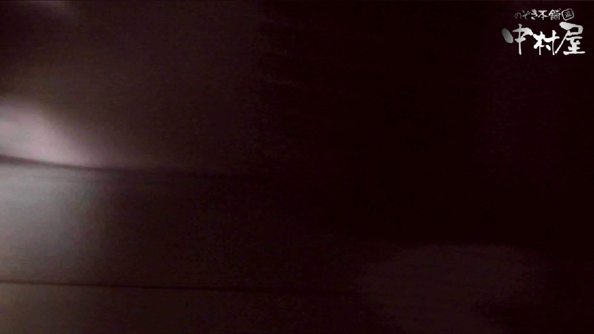 【世界の射窓から】世界の射窓から vol.4前編 洗面所突入 | 美しいOLの裸体  105pic 85