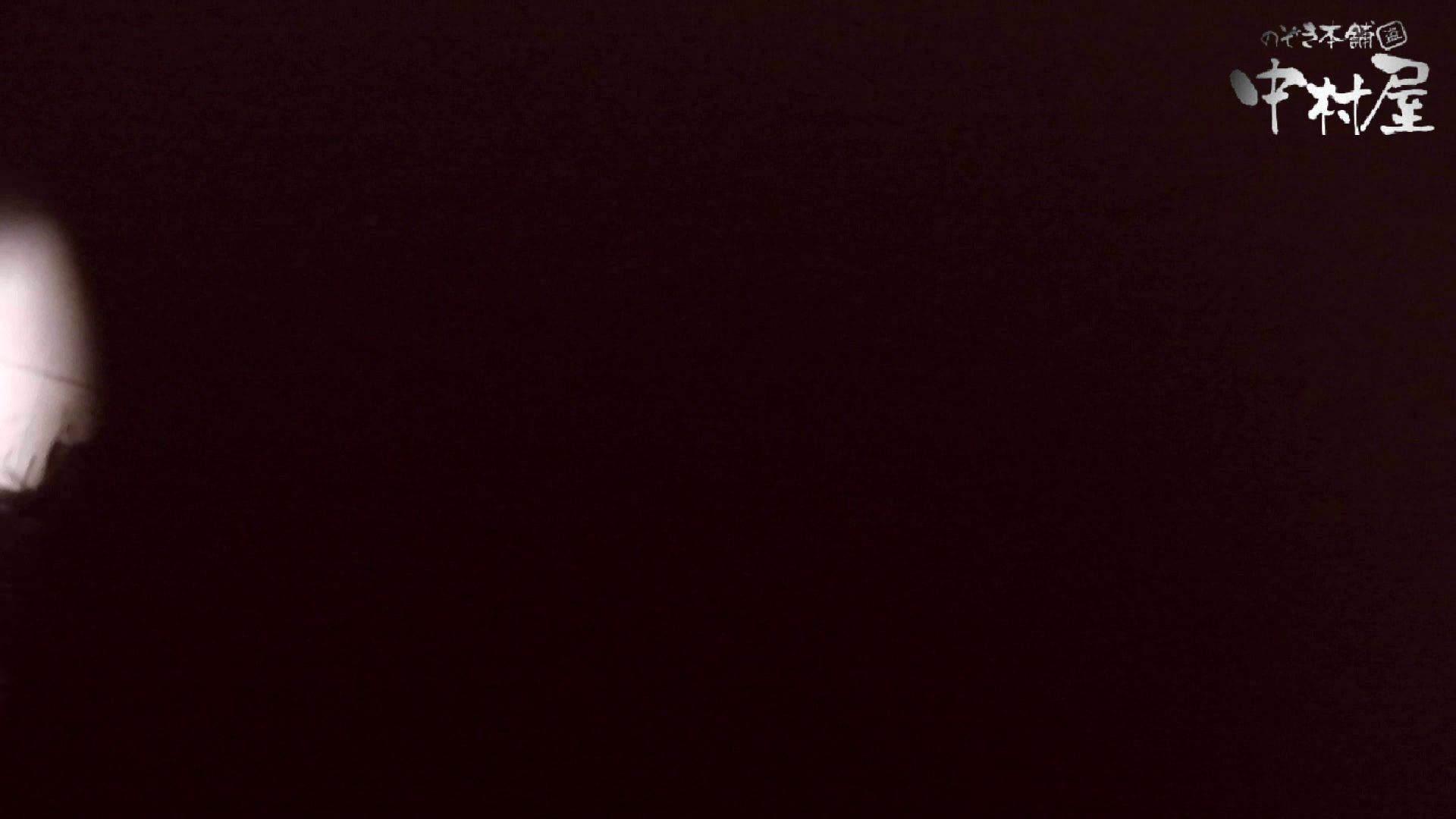 【世界の射窓から】世界の射窓から vol.4前編 洗面所突入  105pic 100