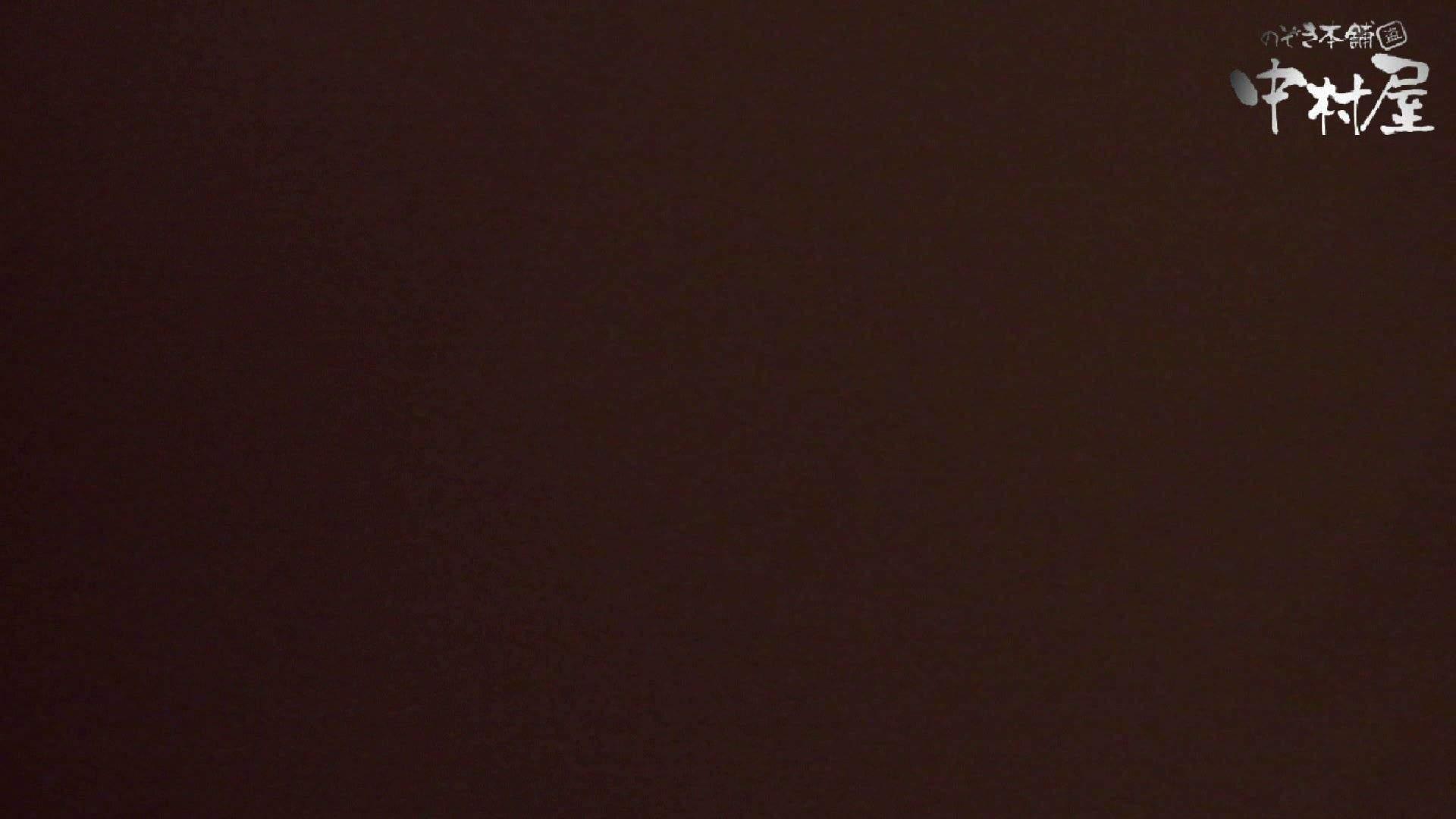 【世界の射窓から】世界の射窓から vol.4前編 洗面所突入 | 美しいOLの裸体  105pic 101