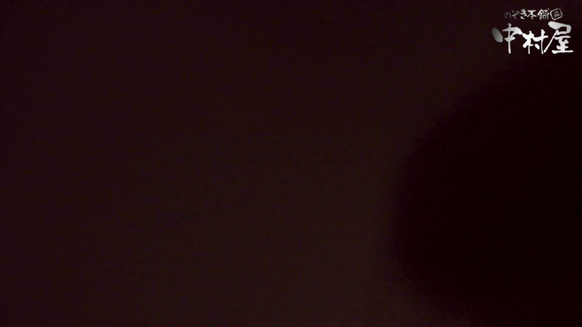 【世界の射窓から】世界の射窓から vol.4前編 洗面所突入  105pic 102