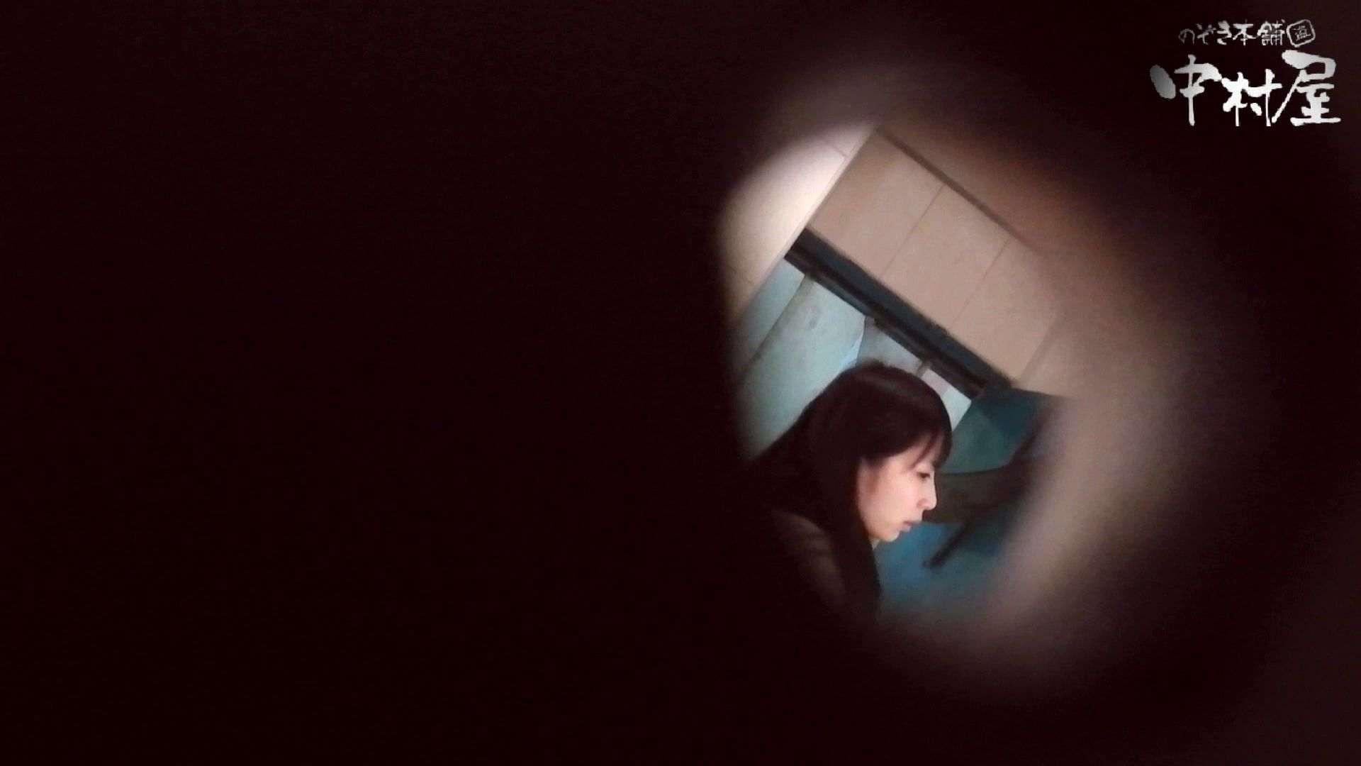 【世界の射窓から】世界の射窓から vol.4前編 洗面所突入  105pic 104