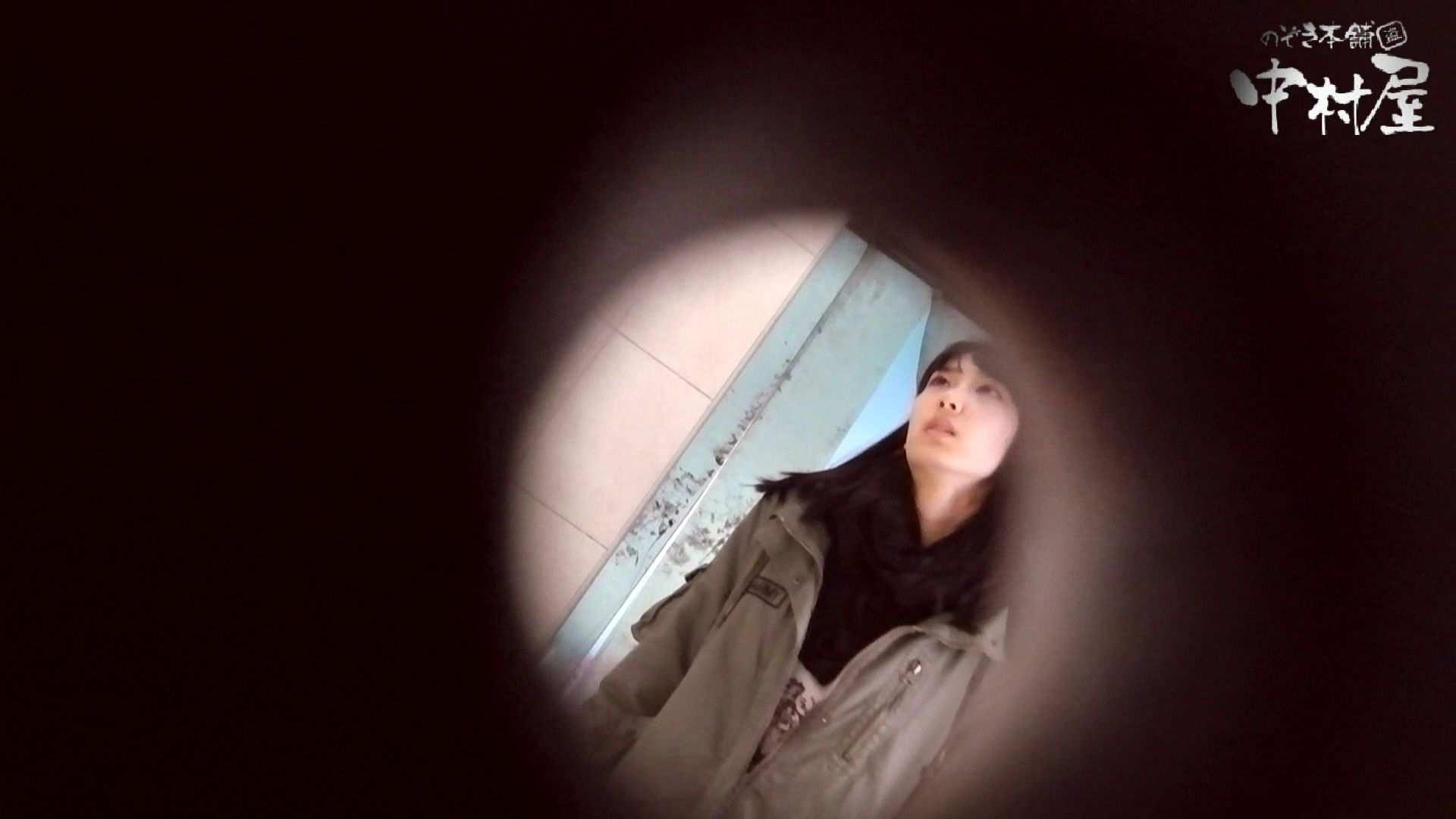 【世界の射窓から】世界の射窓から vol.4前編 洗面所突入 | 美しいOLの裸体  105pic 105