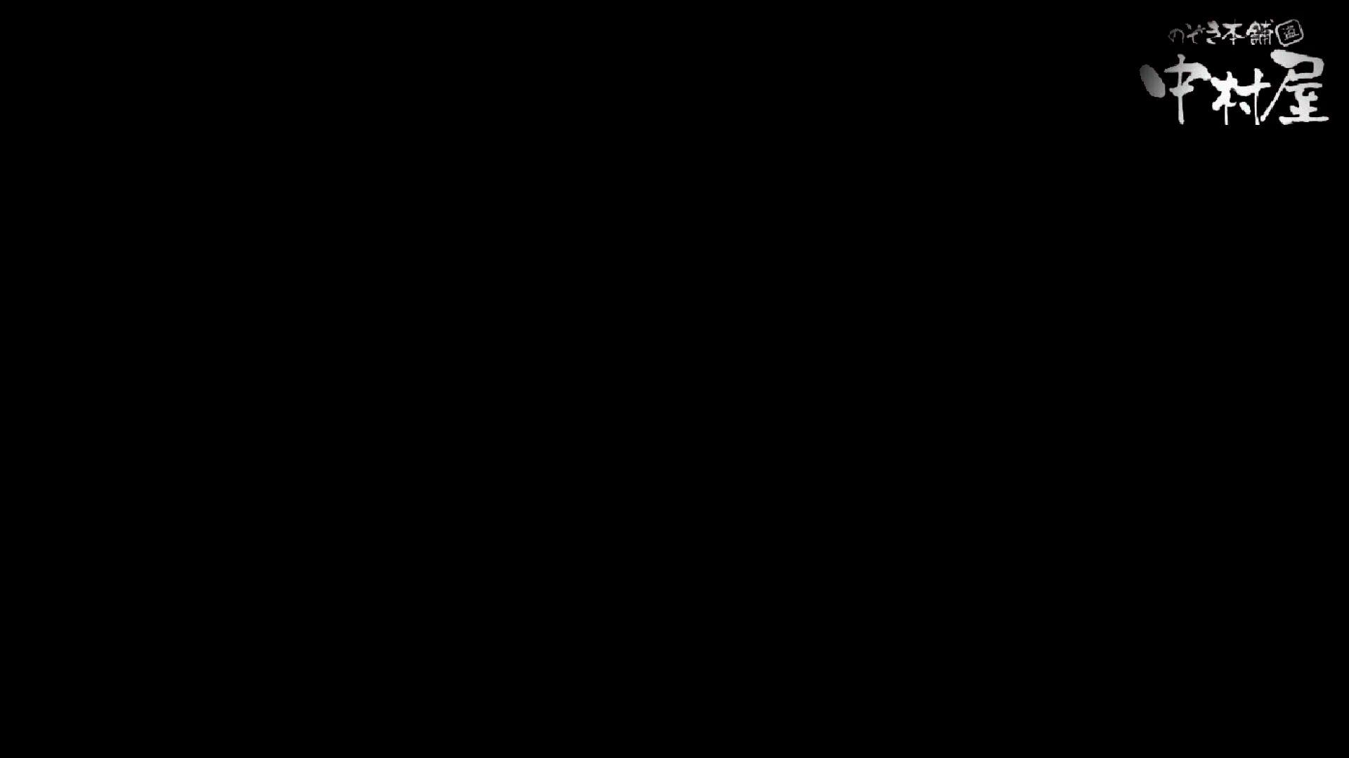 【世界の射窓から】世界の射窓から vol.5後編 美しいOLの裸体 | 洗面所突入  76pic 9