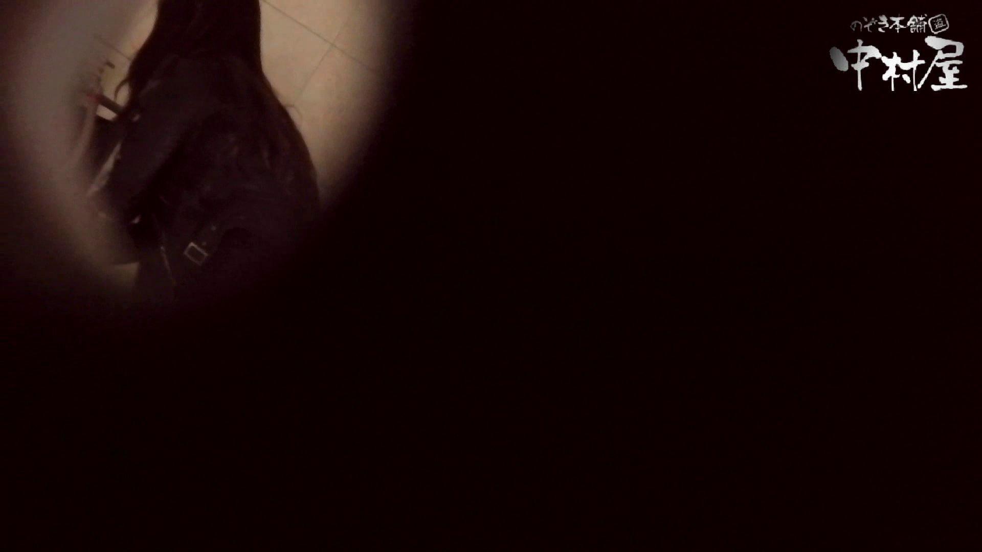 【世界の射窓から】世界の射窓から vol.5後編 美しいOLの裸体 | 洗面所突入  76pic 27
