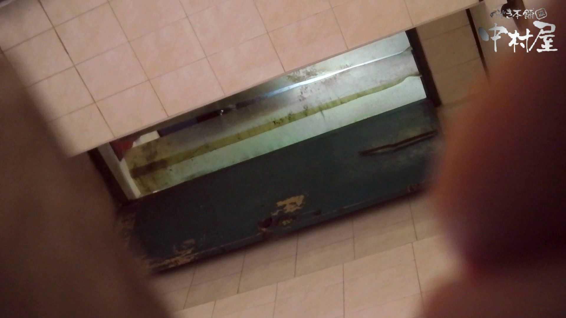 【世界の射窓から】世界の射窓から vol.5後編 美しいOLの裸体 | 洗面所突入  76pic 29