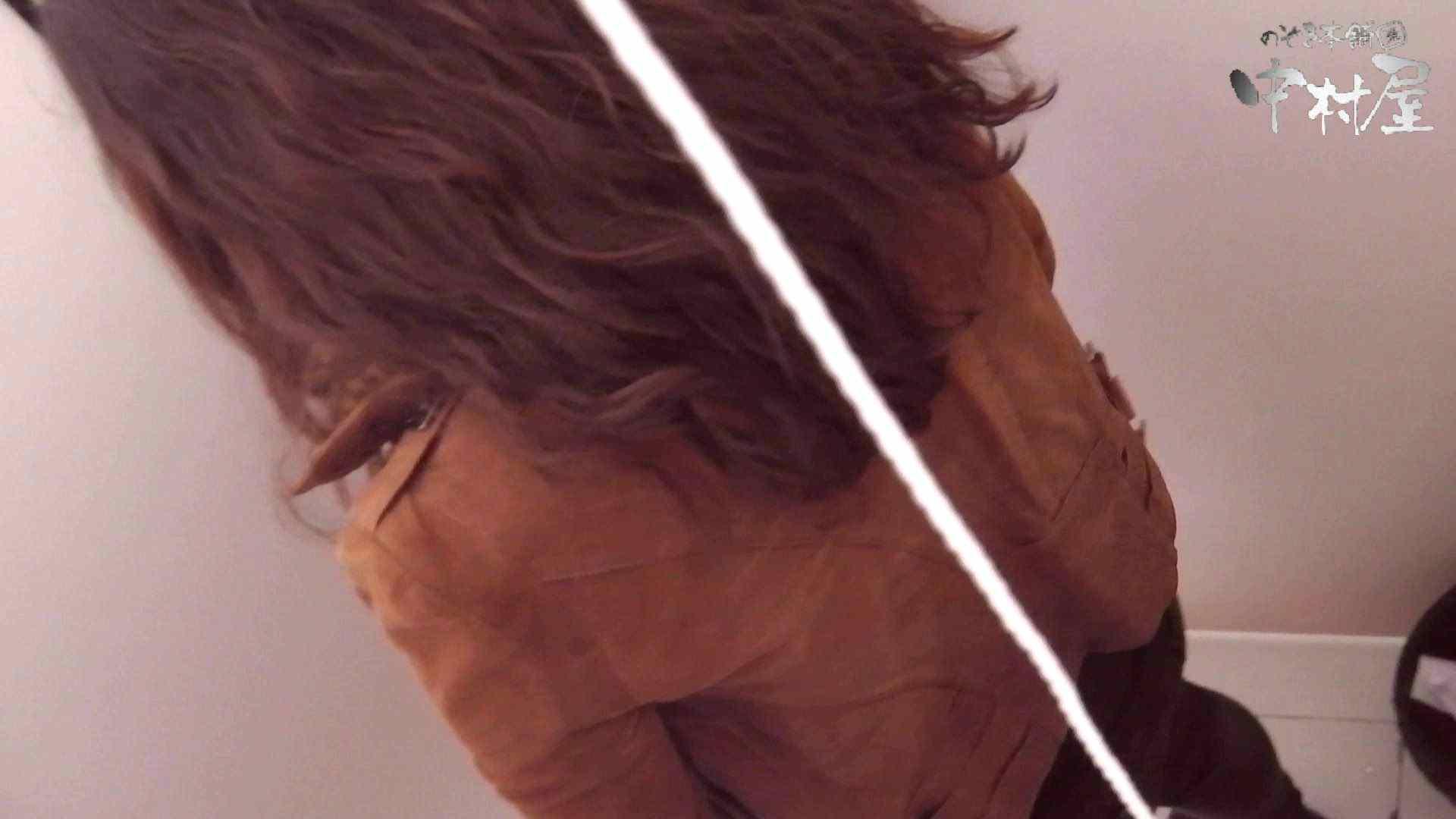 【世界の射窓から】世界の射窓から vol.5後編 美しいOLの裸体 | 洗面所突入  76pic 35
