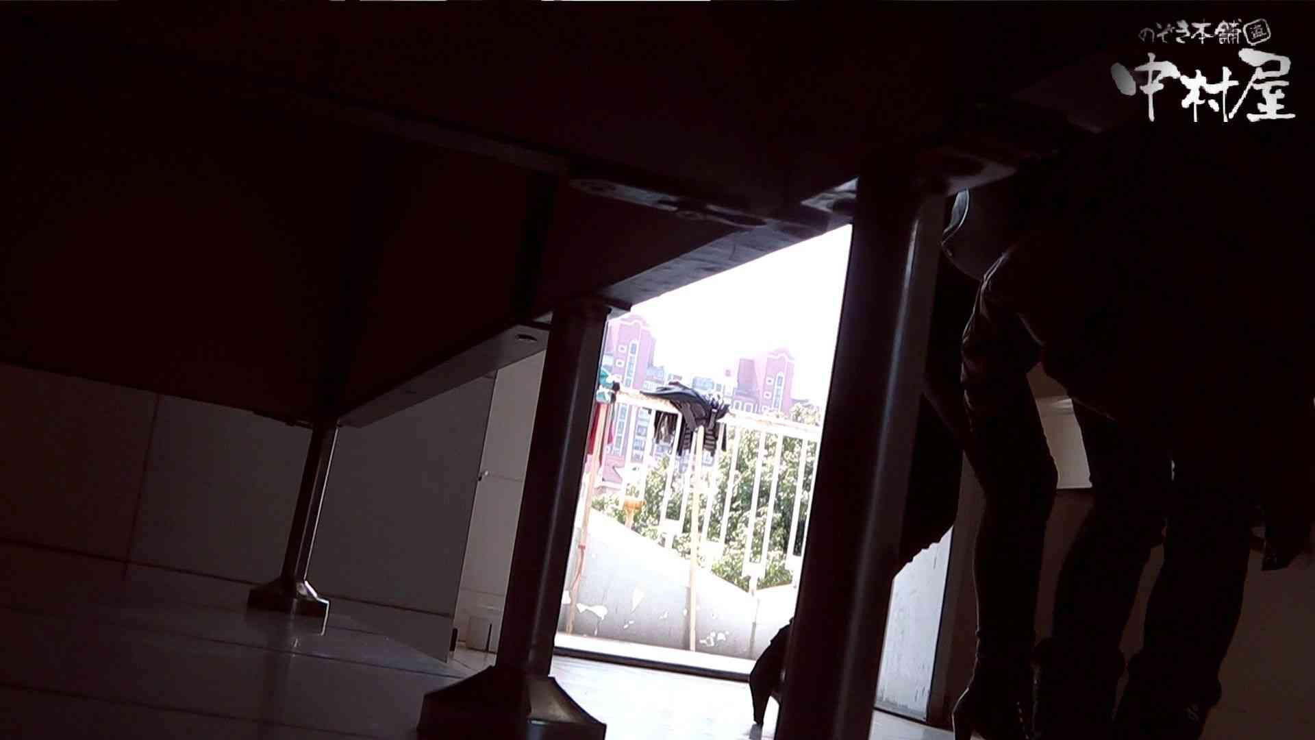 【世界の射窓から】世界の射窓から vol.5後編 美しいOLの裸体  76pic 54