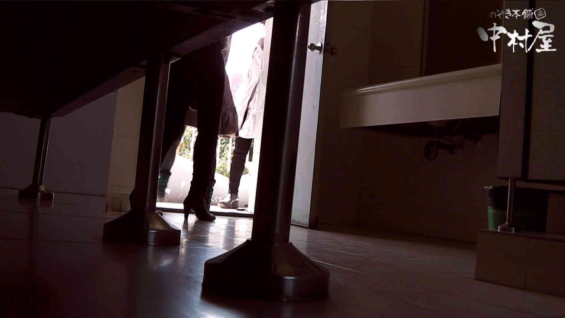 【世界の射窓から】世界の射窓から vol.5後編 美しいOLの裸体  76pic 56