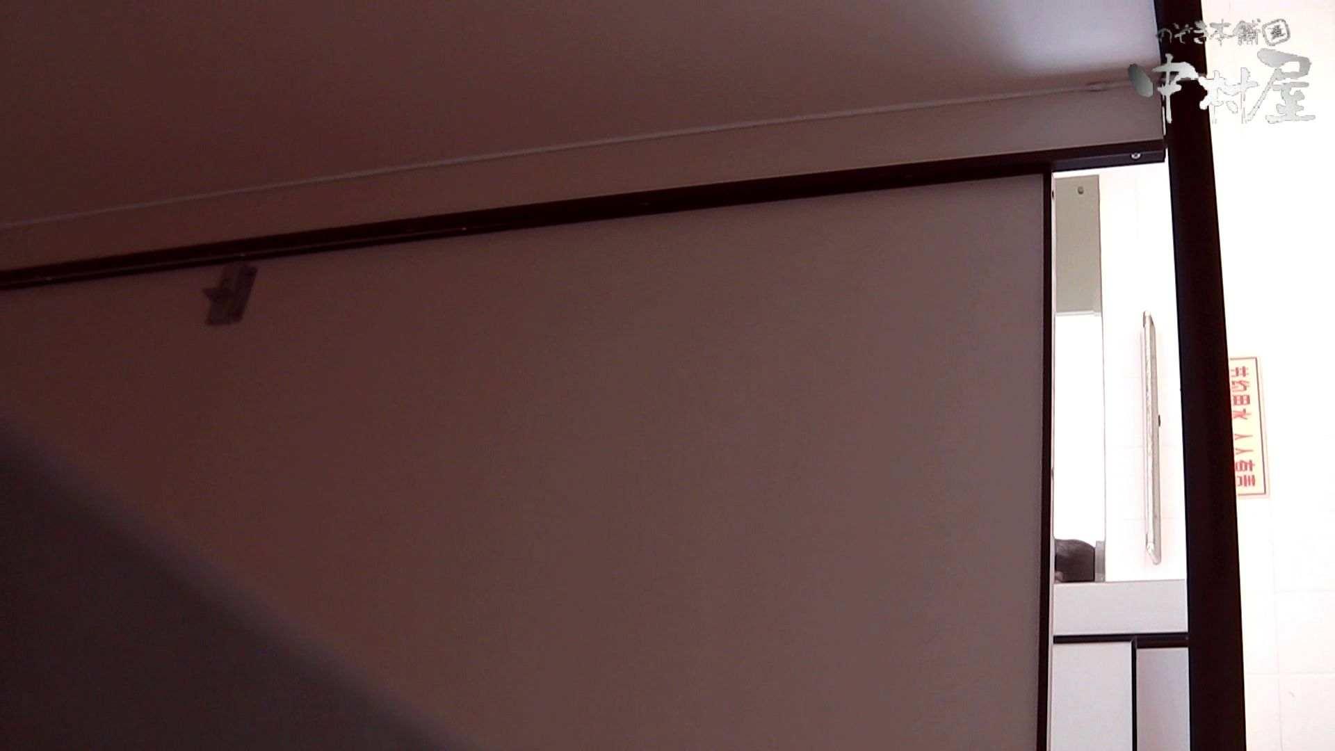【世界の射窓から】世界の射窓から vol.5後編 美しいOLの裸体 | 洗面所突入  76pic 67