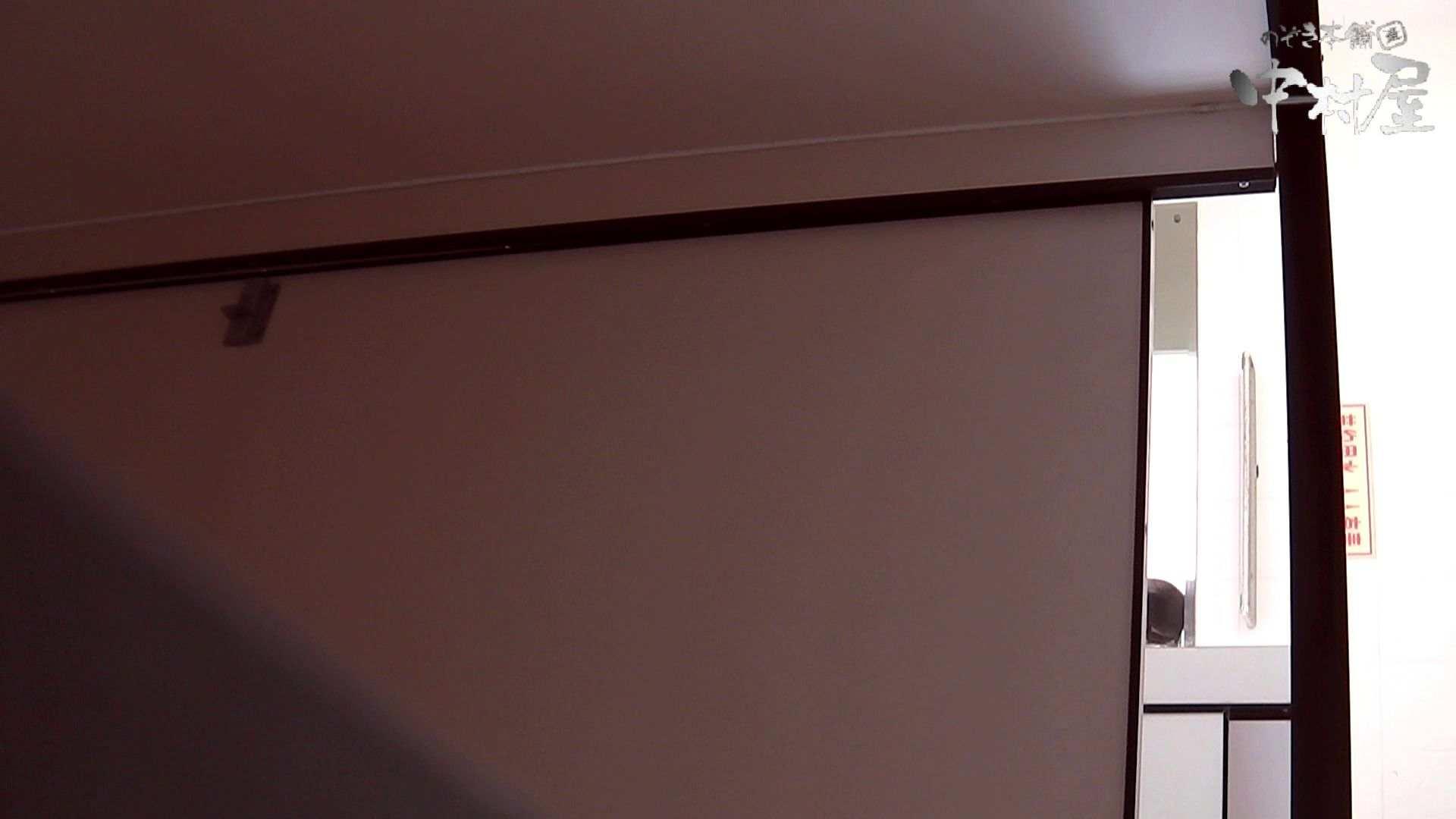 【世界の射窓から】世界の射窓から vol.5後編 美しいOLの裸体  76pic 68