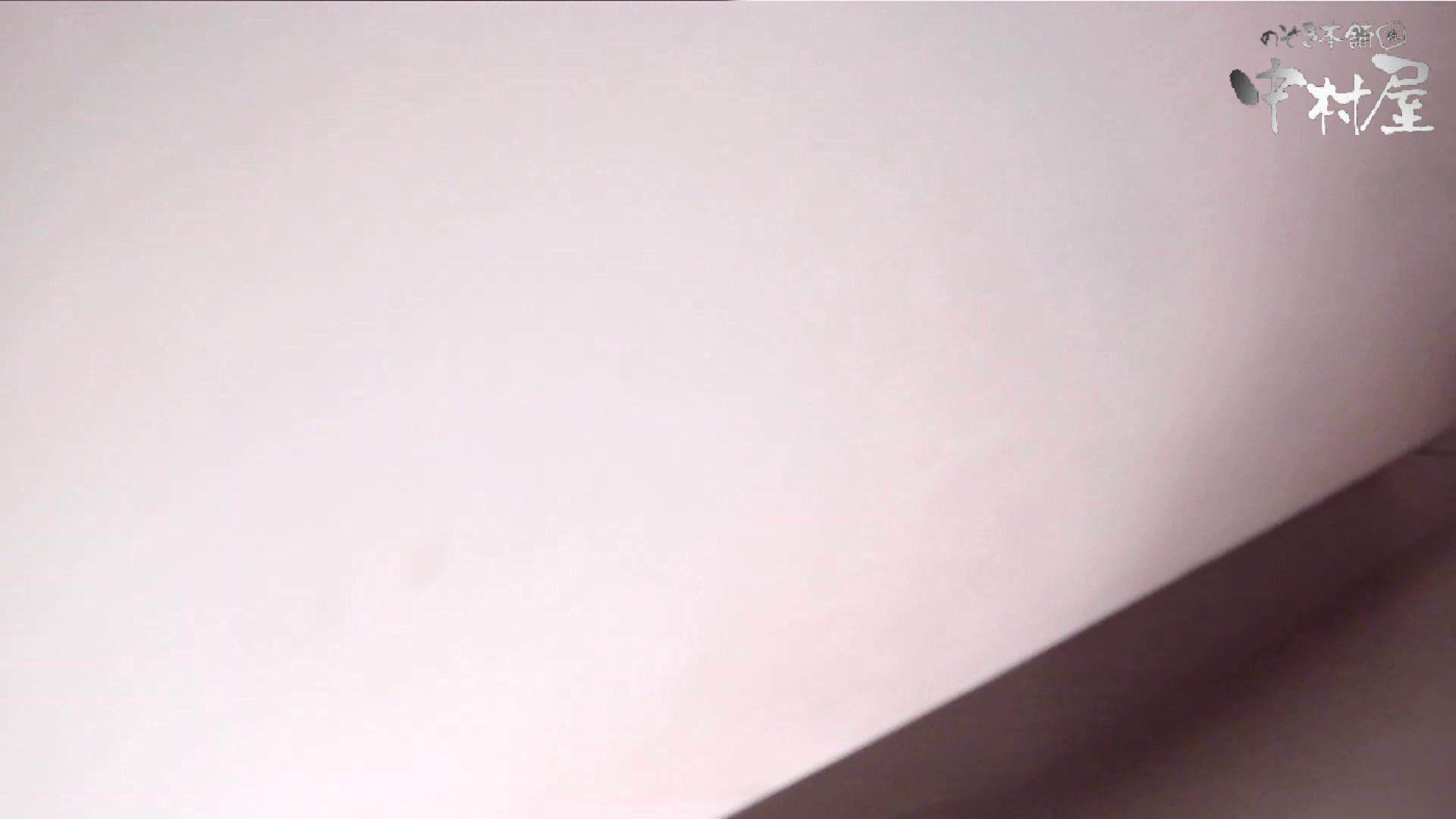 【世界の射窓から】世界の射窓から vol.5後編 美しいOLの裸体  76pic 76