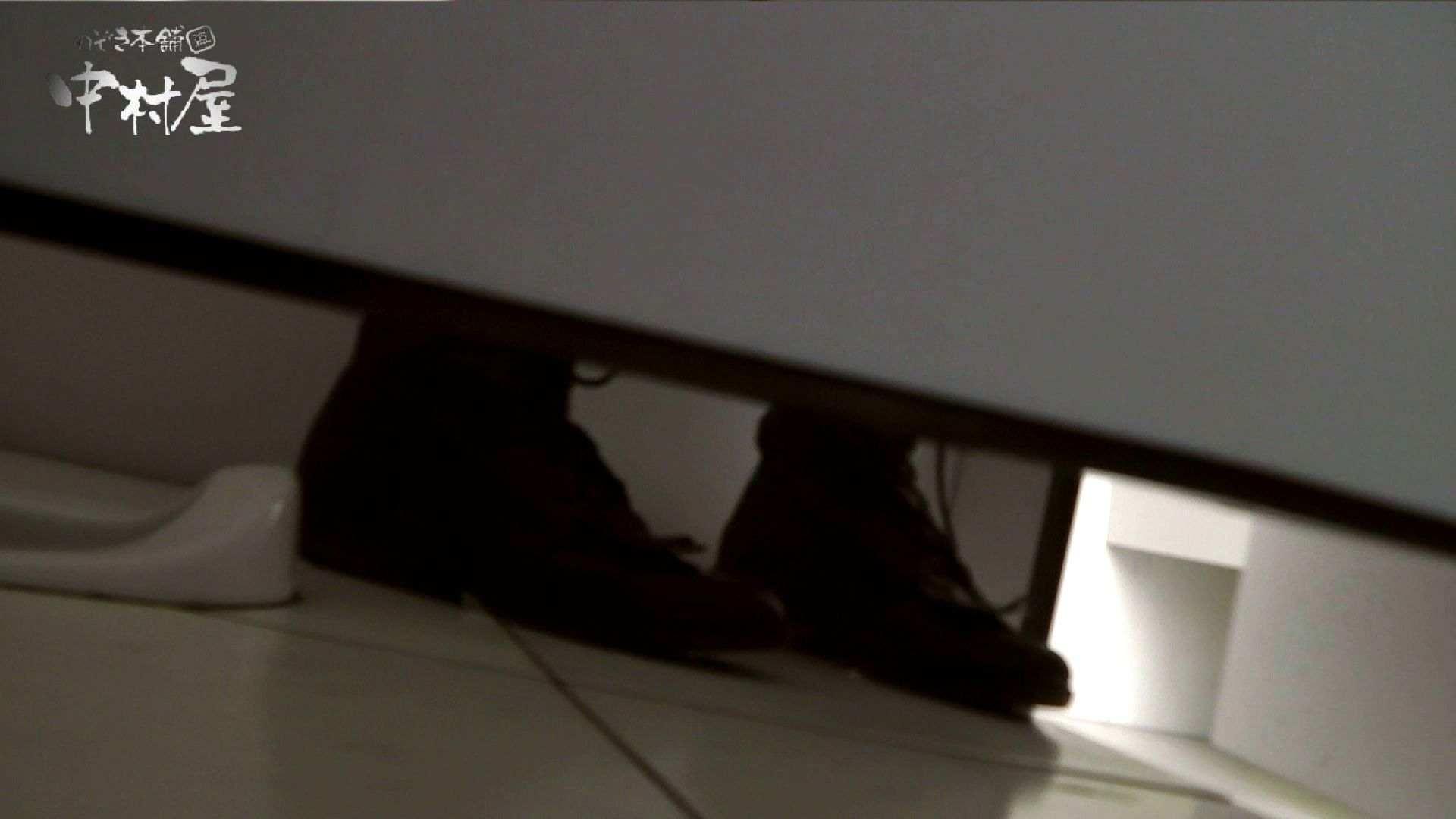 【世界の射窓から】世界の射窓から vol.10前編 洗面所突入   美しいOLの裸体  92pic 3