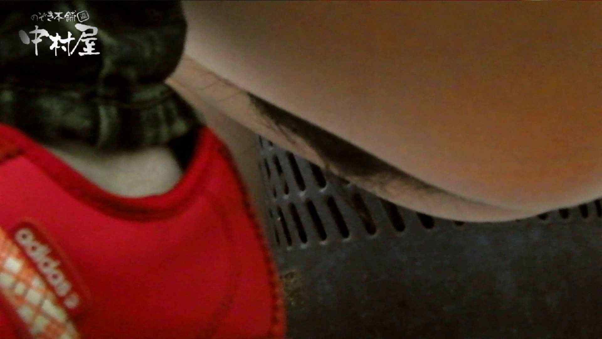 【世界の射窓から】世界の射窓から vol.10前編 洗面所突入   美しいOLの裸体  92pic 7