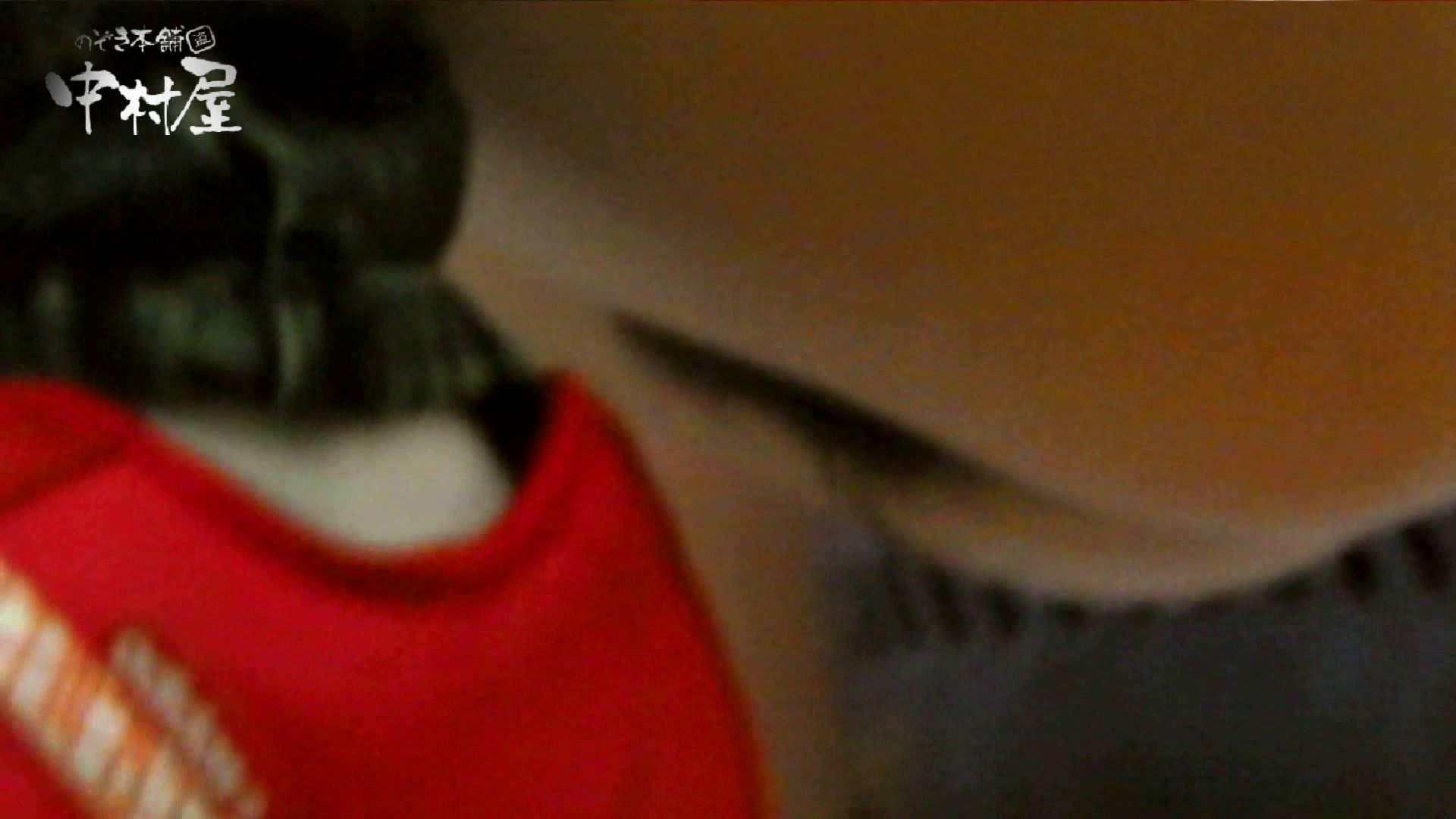 【世界の射窓から】世界の射窓から vol.10前編 洗面所突入   美しいOLの裸体  92pic 9