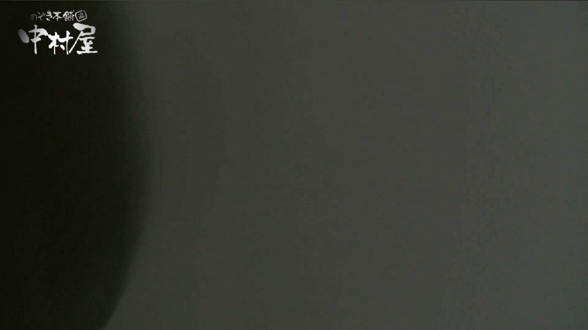 【世界の射窓から】世界の射窓から vol.10前編 洗面所突入   美しいOLの裸体  92pic 15