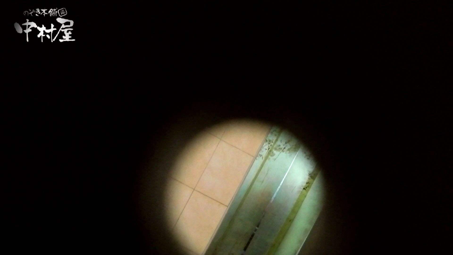 【世界の射窓から】世界の射窓から vol.10前編 洗面所突入   美しいOLの裸体  92pic 17