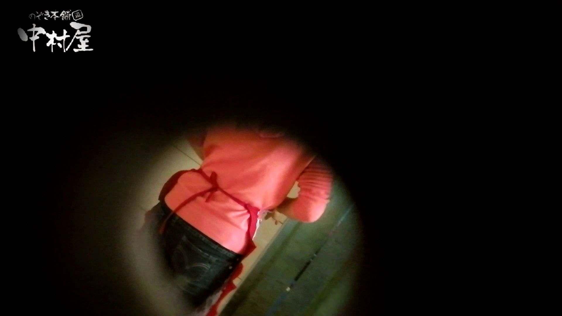【世界の射窓から】世界の射窓から vol.10前編 洗面所突入  92pic 24