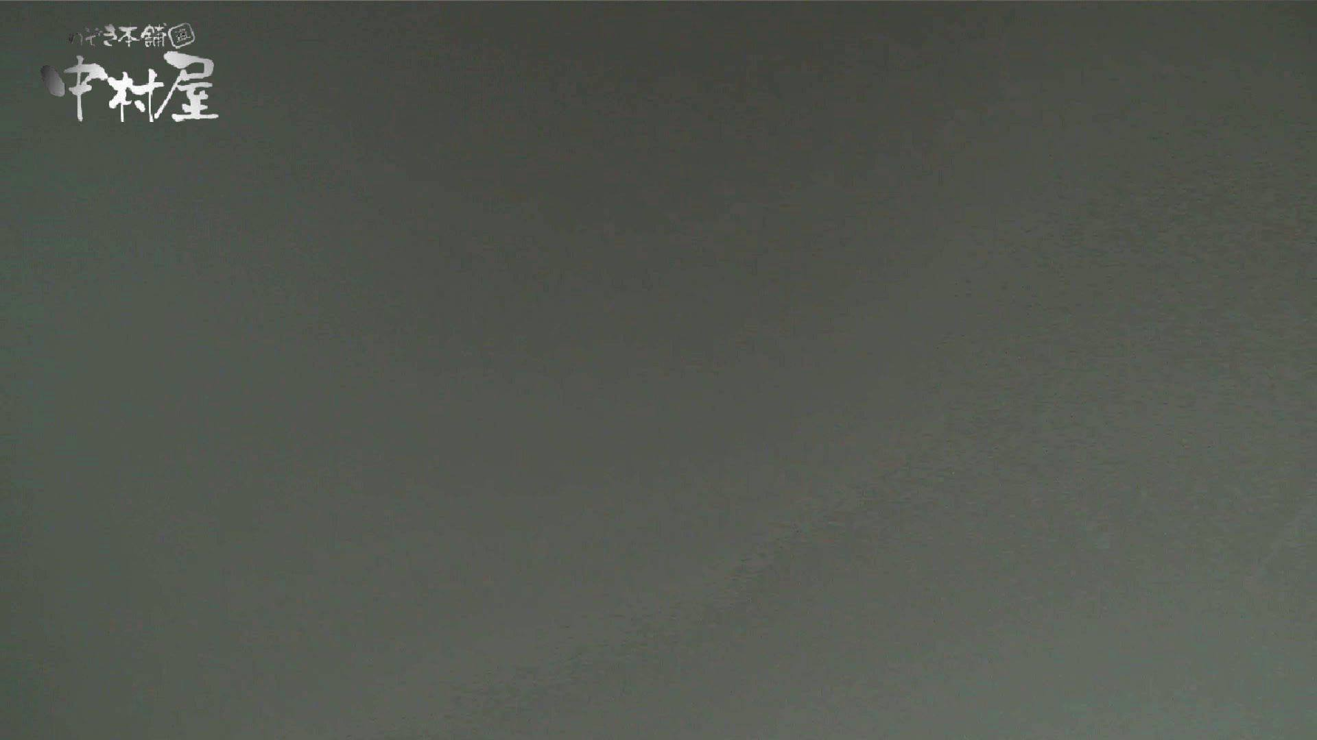 【世界の射窓から】世界の射窓から vol.10前編 洗面所突入   美しいOLの裸体  92pic 33