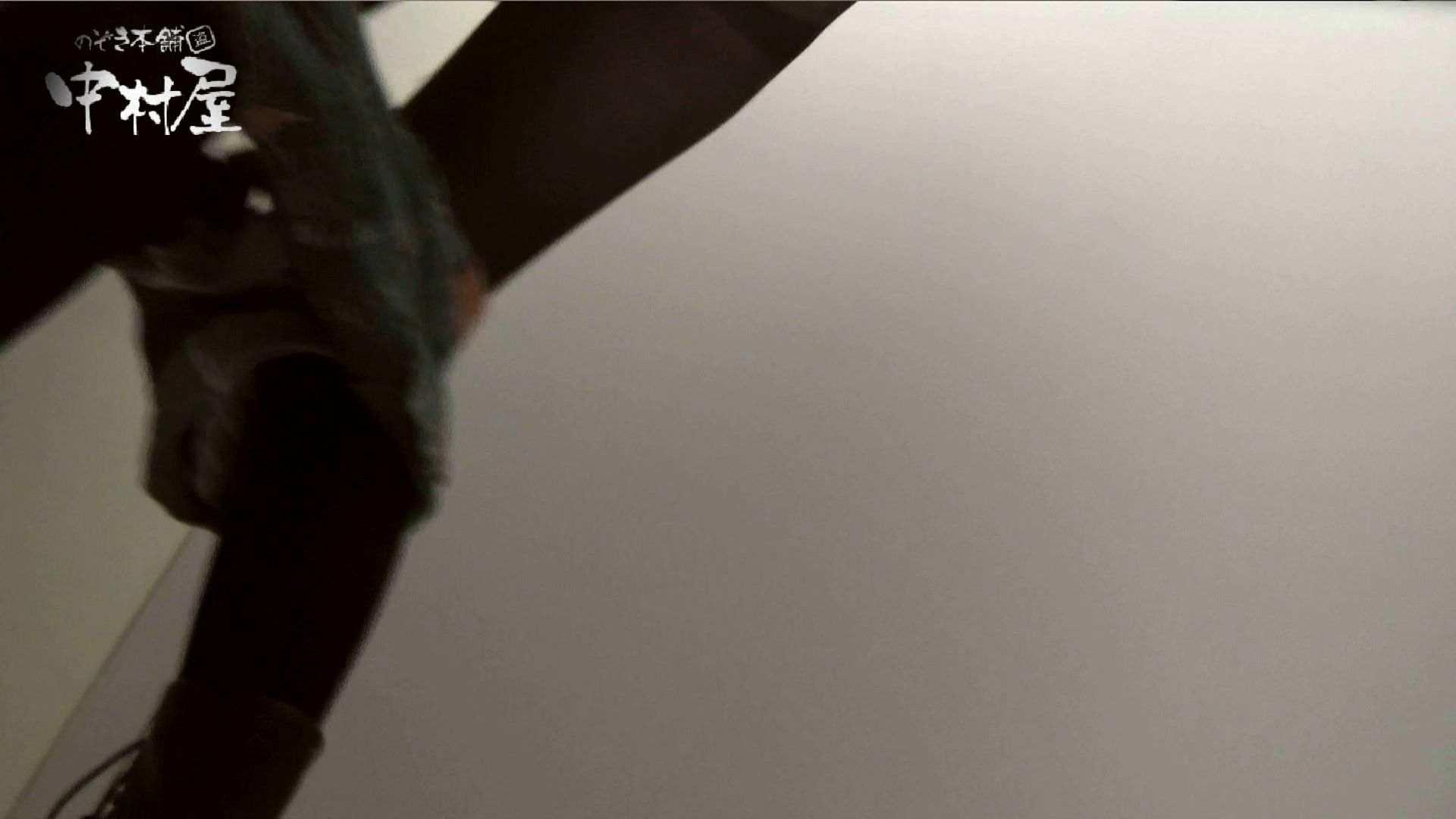 【世界の射窓から】世界の射窓から vol.10前編 洗面所突入  92pic 34