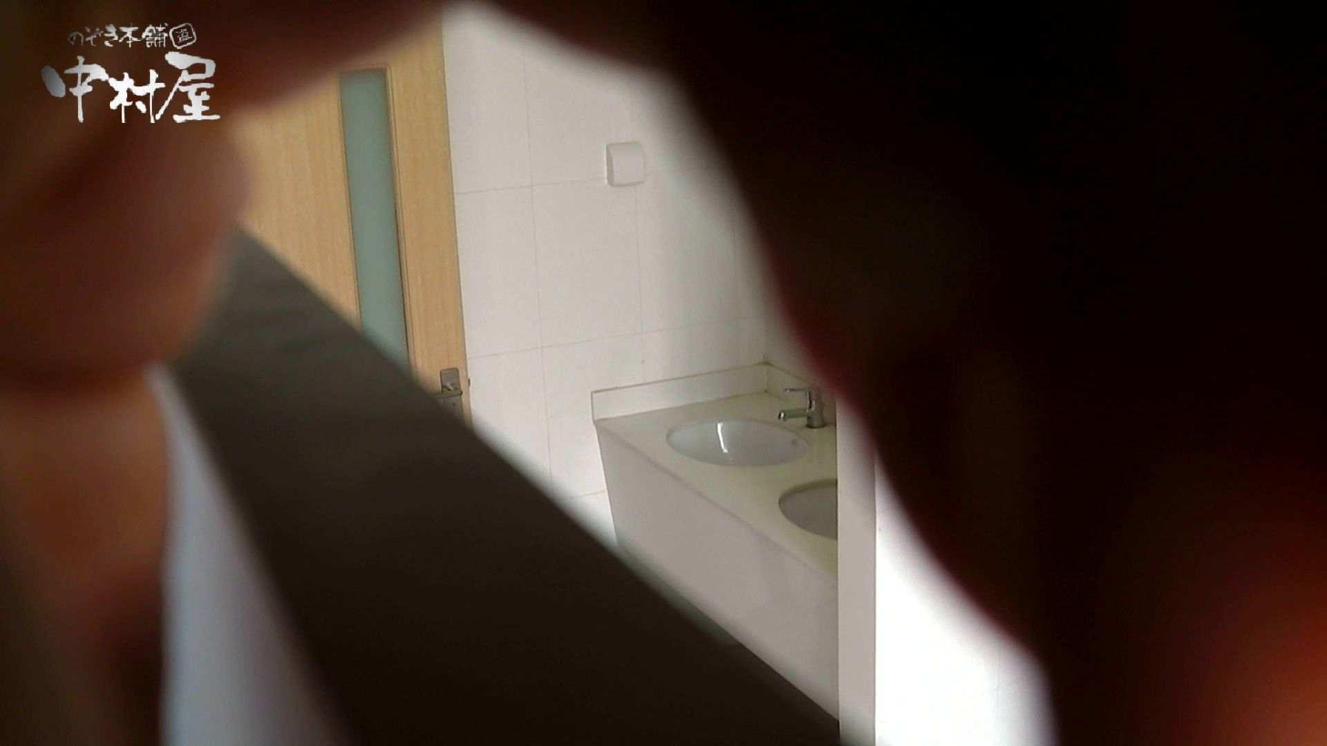 【世界の射窓から】世界の射窓から vol.10前編 洗面所突入   美しいOLの裸体  92pic 39