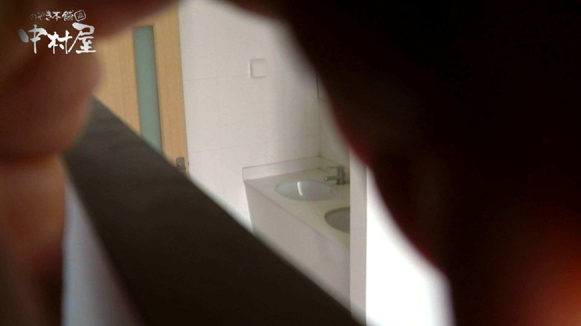 【世界の射窓から】世界の射窓から vol.10前編 洗面所突入  92pic 40
