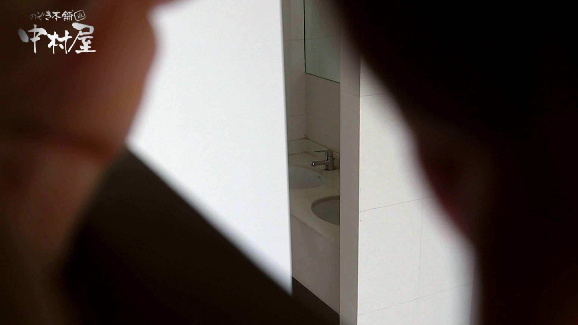 【世界の射窓から】世界の射窓から vol.10前編 洗面所突入  92pic 44