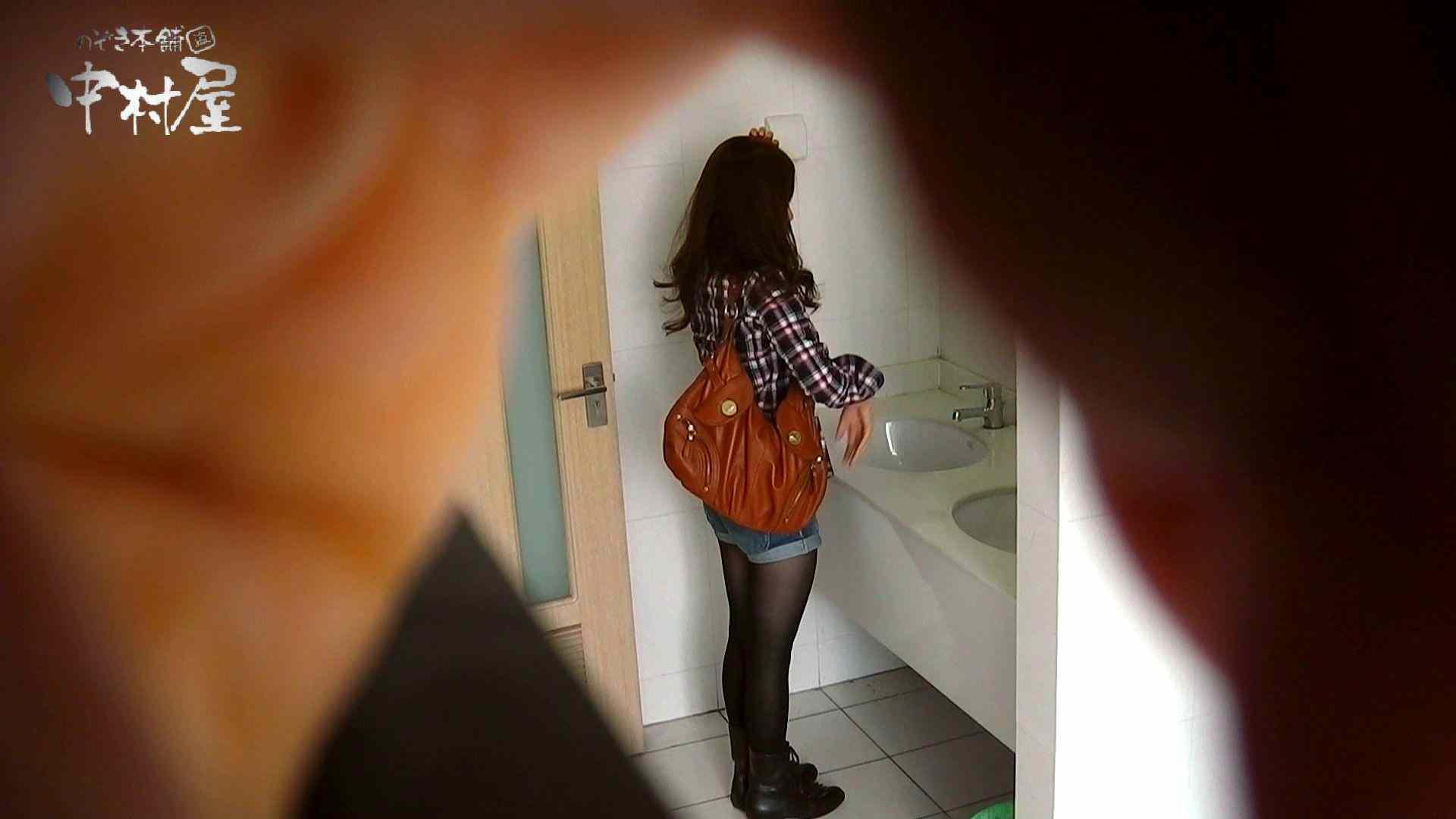 【世界の射窓から】世界の射窓から vol.10前編 洗面所突入   美しいOLの裸体  92pic 47