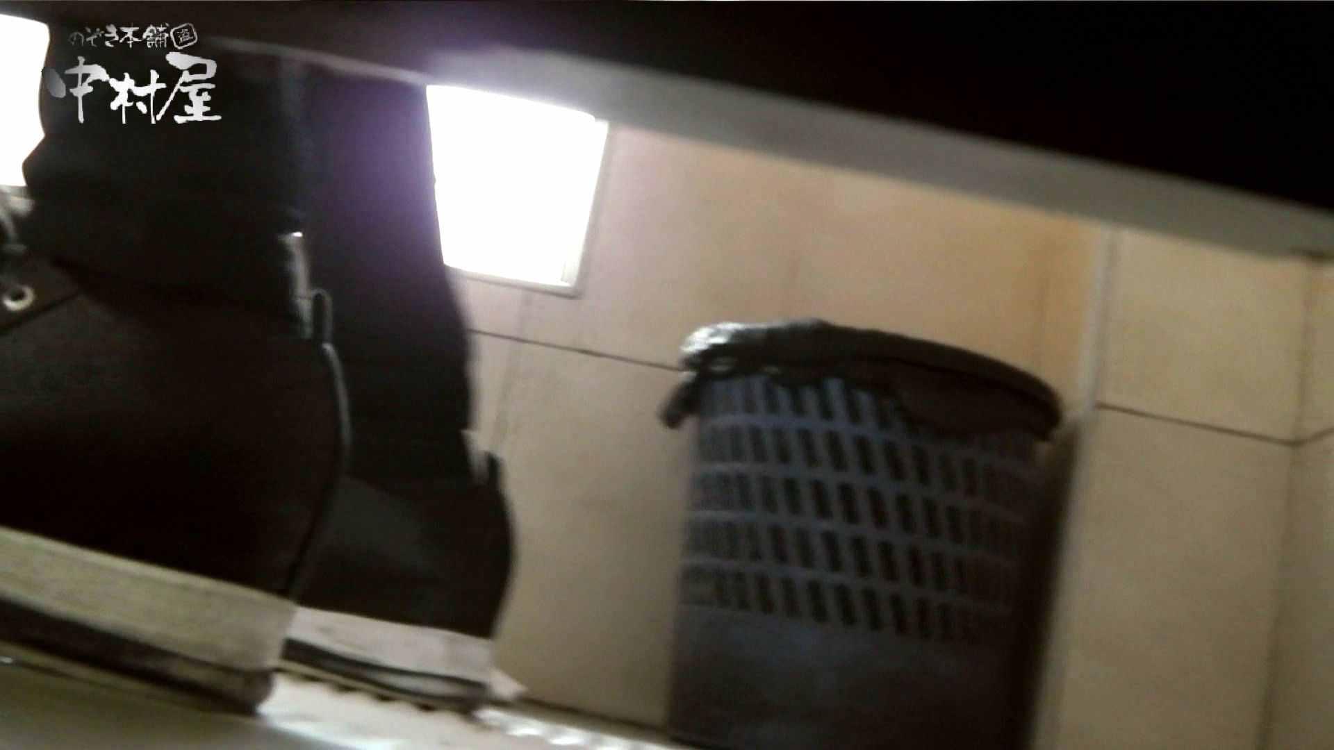 【世界の射窓から】世界の射窓から vol.10前編 洗面所突入   美しいOLの裸体  92pic 57