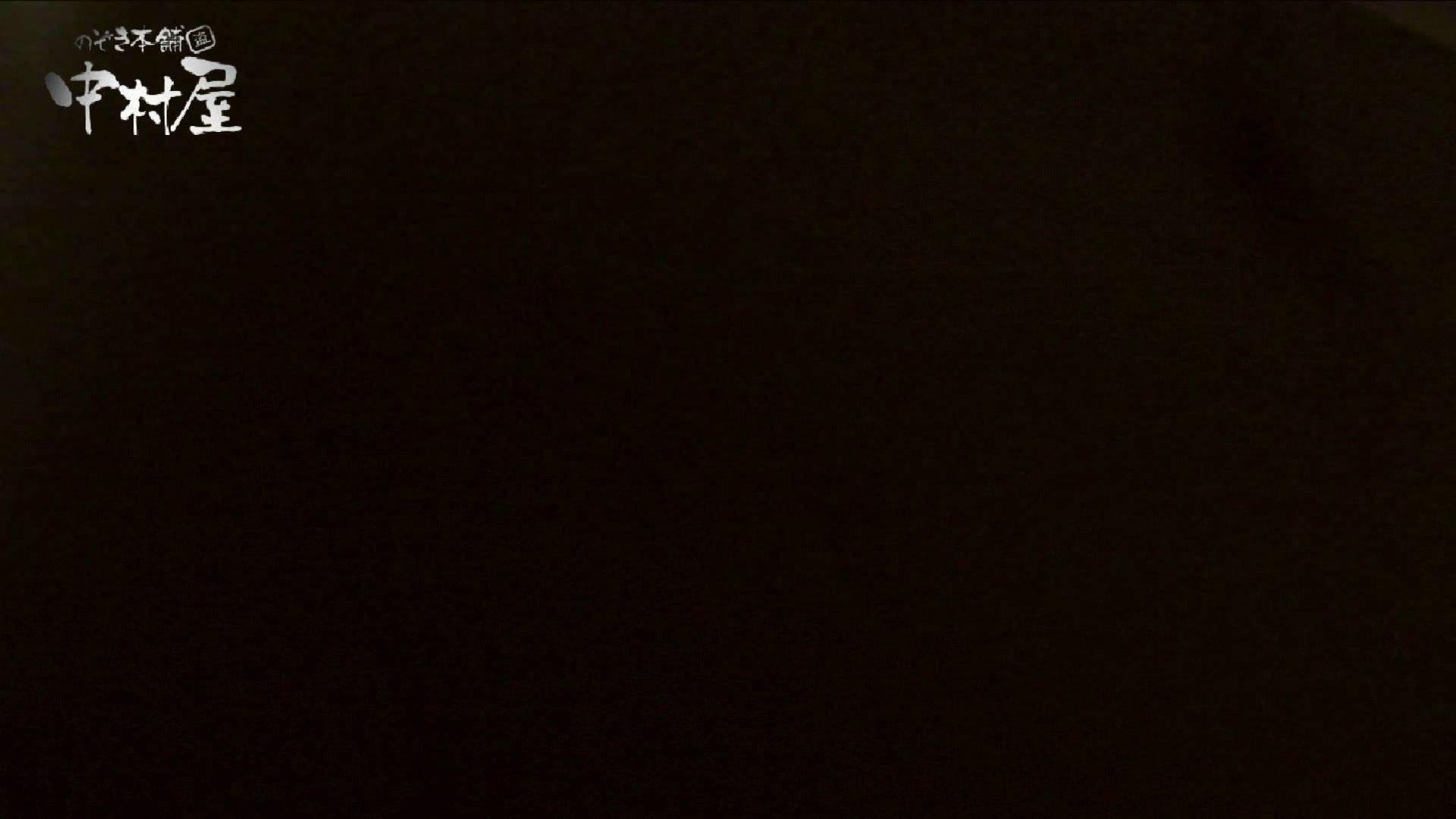 【世界の射窓から】世界の射窓から vol.10前編 洗面所突入  92pic 62
