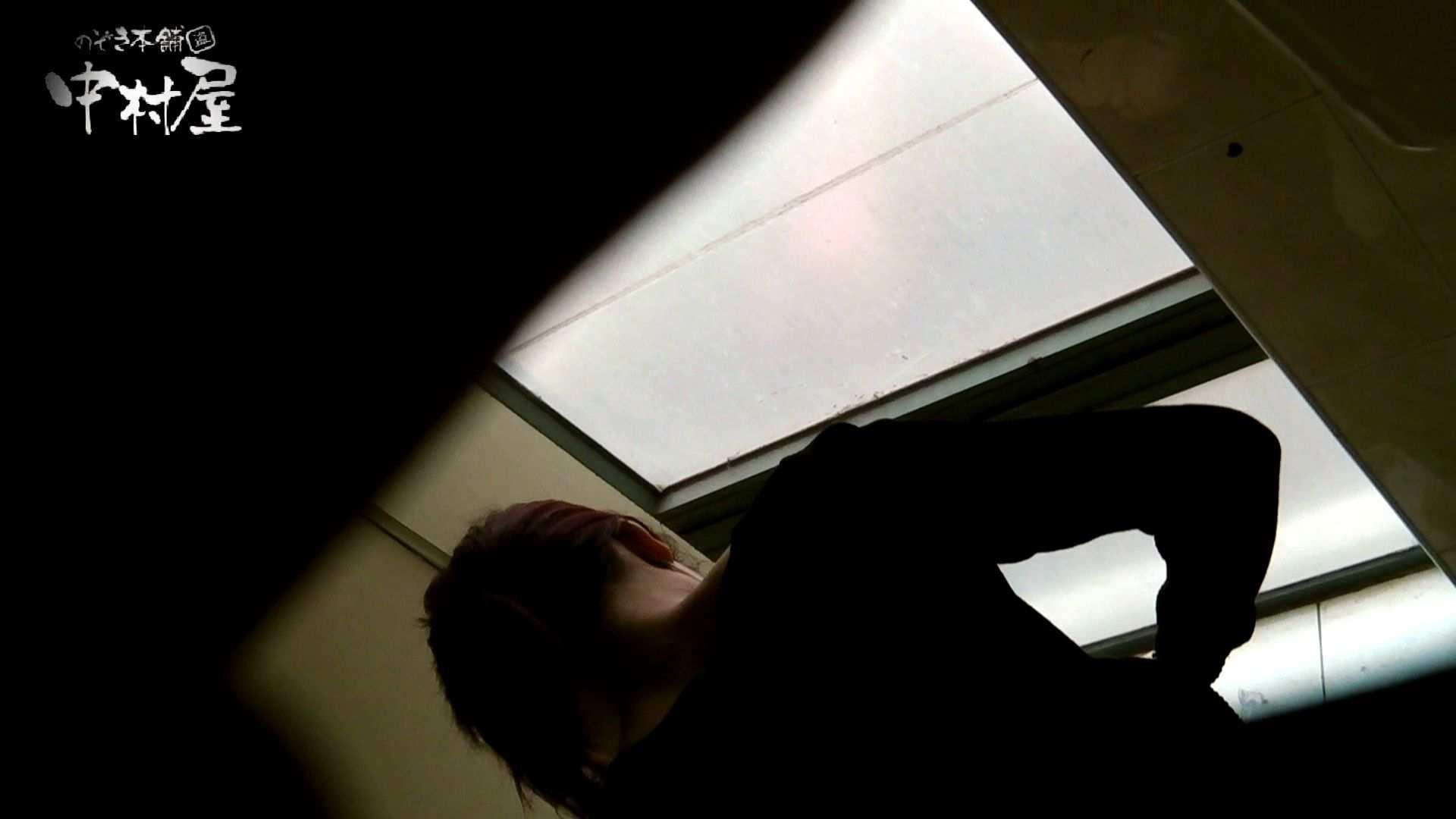 【世界の射窓から】世界の射窓から vol.10前編 洗面所突入  92pic 68