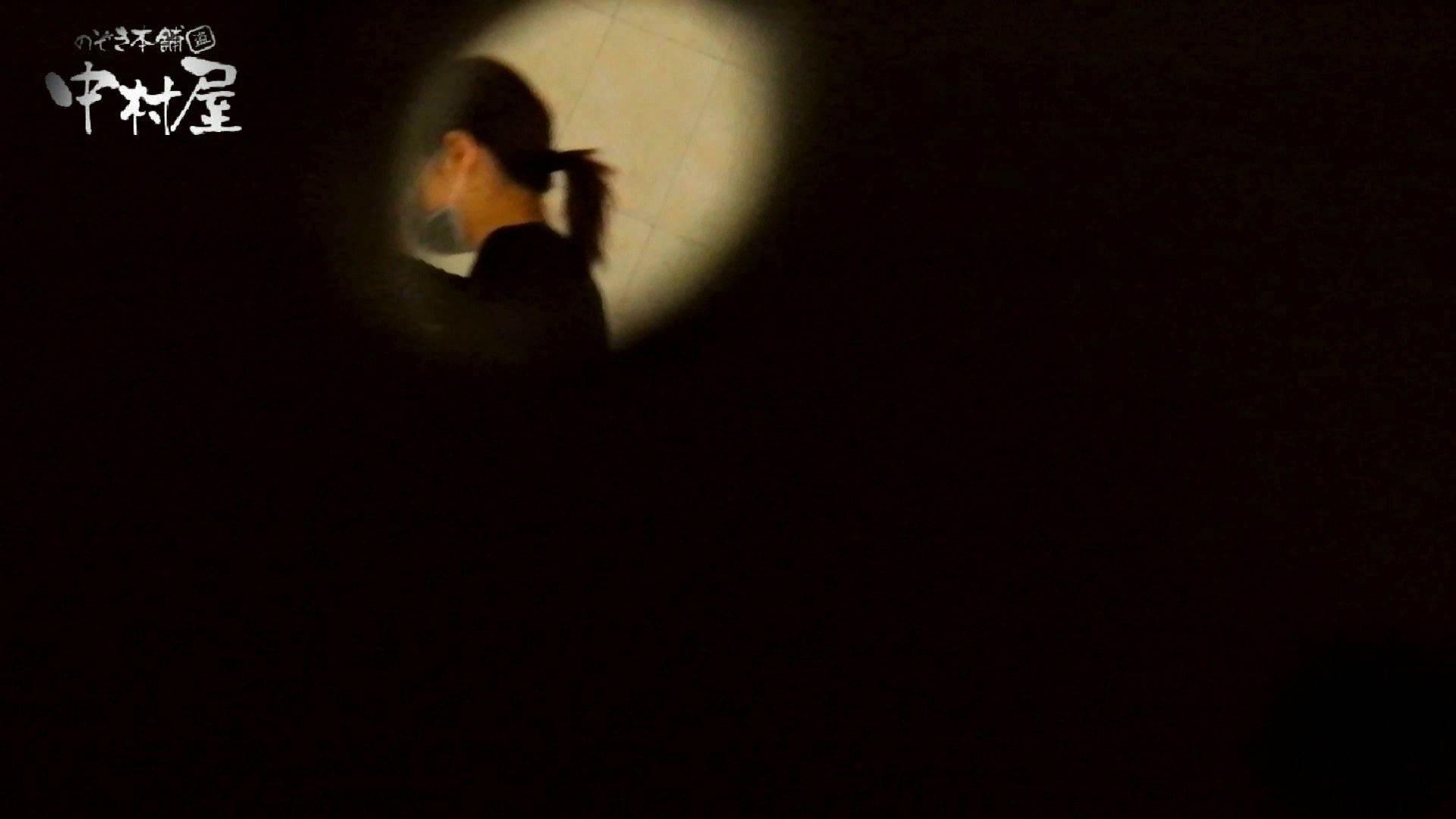 【世界の射窓から】世界の射窓から vol.10前編 洗面所突入   美しいOLの裸体  92pic 71