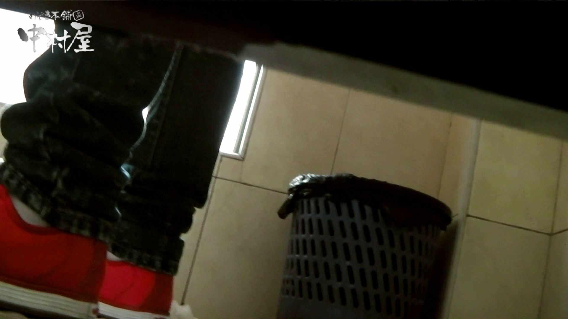 【世界の射窓から】世界の射窓から vol.10前編 洗面所突入   美しいOLの裸体  92pic 75