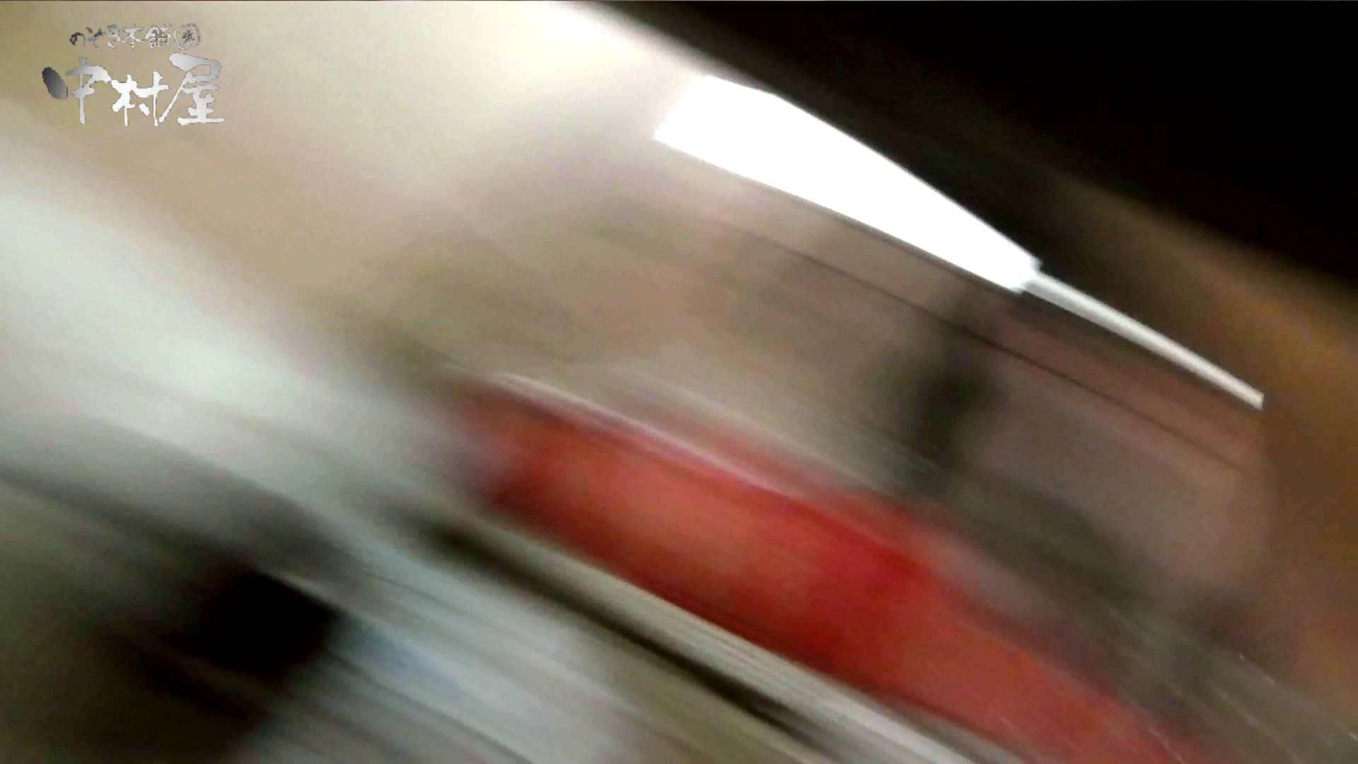 【世界の射窓から】世界の射窓から vol.10前編 洗面所突入  92pic 76