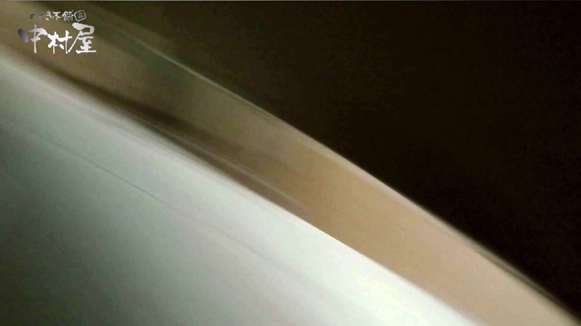 【世界の射窓から】世界の射窓から vol.10前編 洗面所突入   美しいOLの裸体  92pic 77