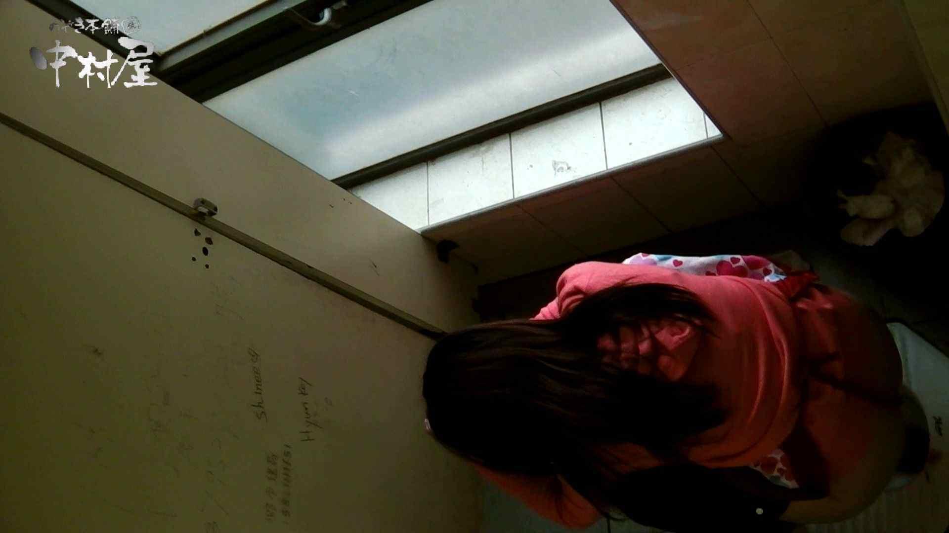 【世界の射窓から】世界の射窓から vol.10前編 洗面所突入   美しいOLの裸体  92pic 87