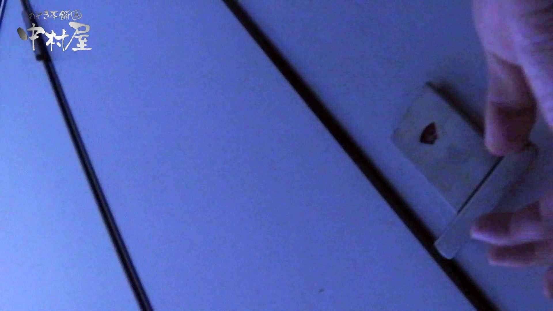 【世界の射窓から】世界の射窓から vol.10後編 洗面所突入   美しいOLの裸体  93pic 3