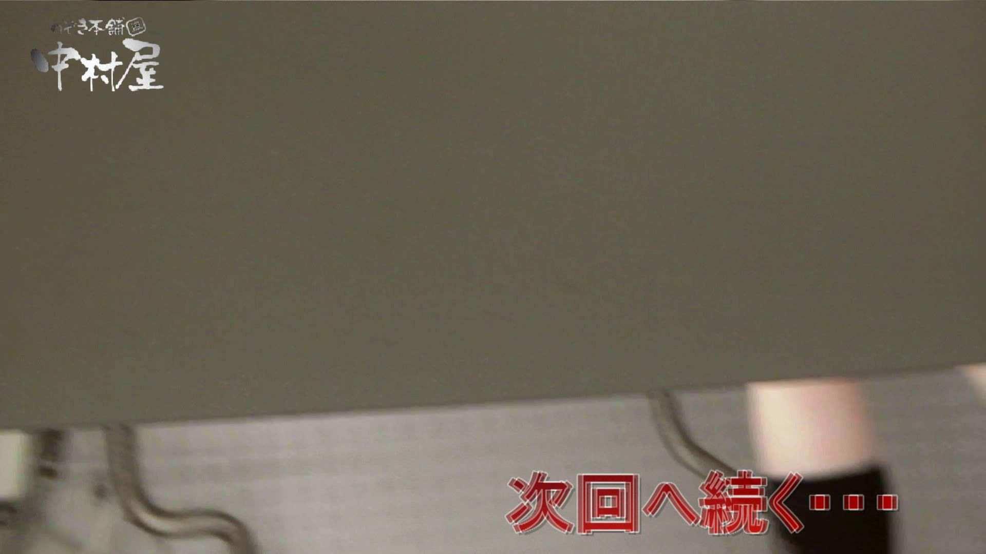 【世界の射窓から】世界の射窓から vol.10後編 洗面所突入   美しいOLの裸体  93pic 21