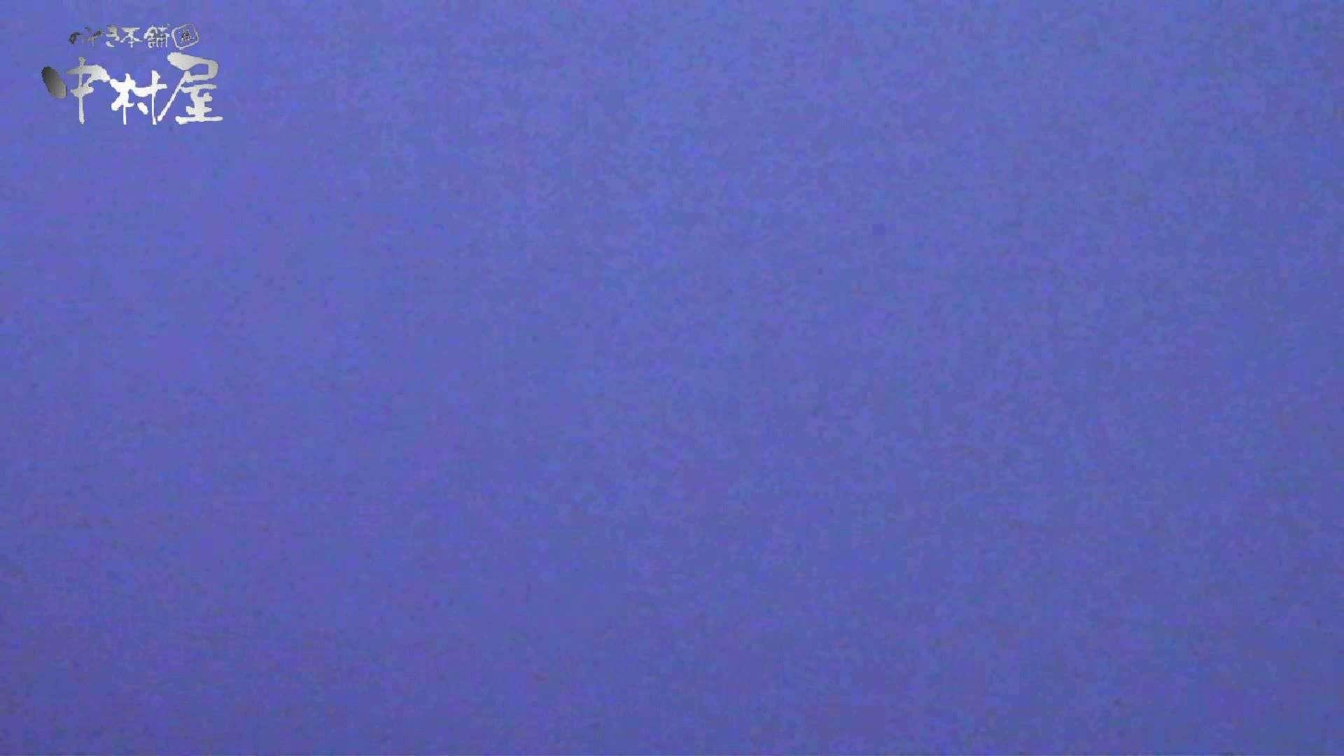 【世界の射窓から】世界の射窓から vol.10後編 洗面所突入   美しいOLの裸体  93pic 39