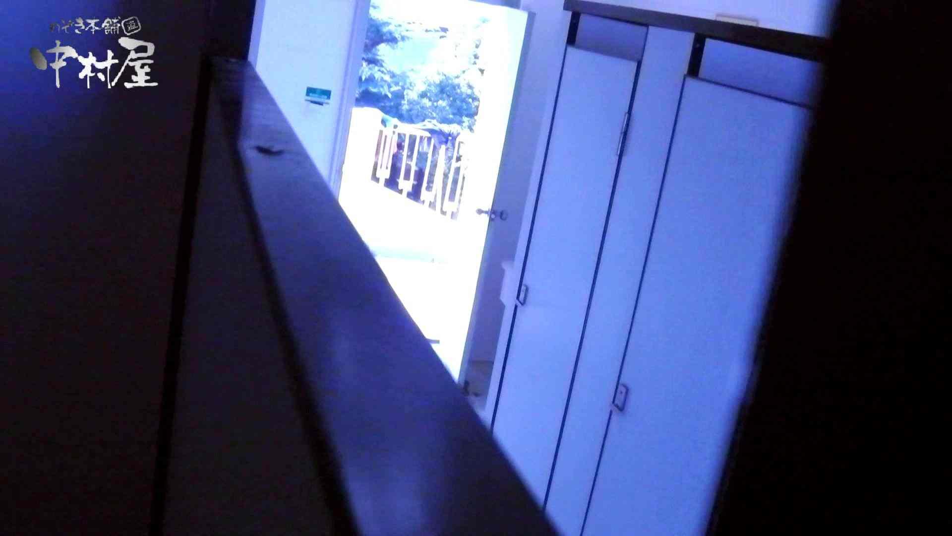 【世界の射窓から】世界の射窓から vol.10後編 洗面所突入  93pic 40