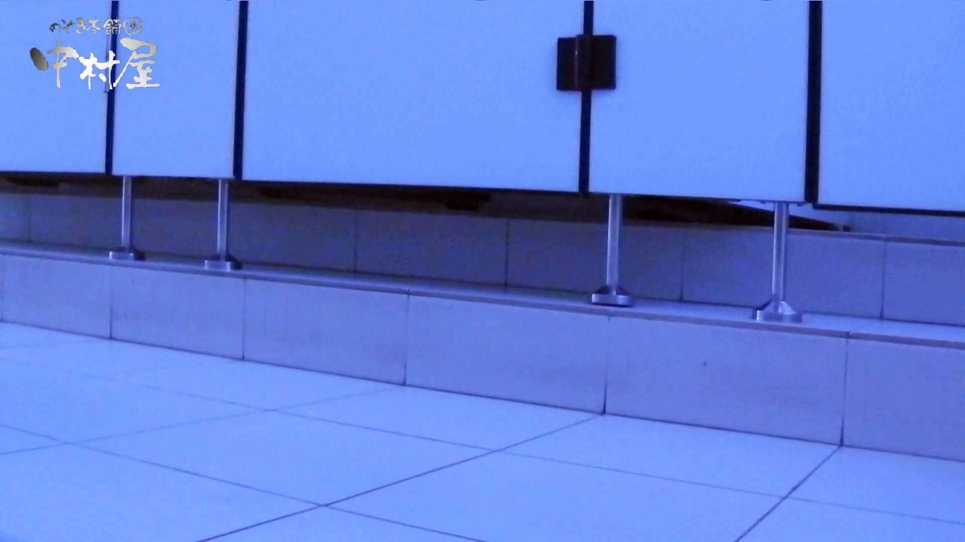 【世界の射窓から】世界の射窓から vol.10後編 洗面所突入   美しいOLの裸体  93pic 43