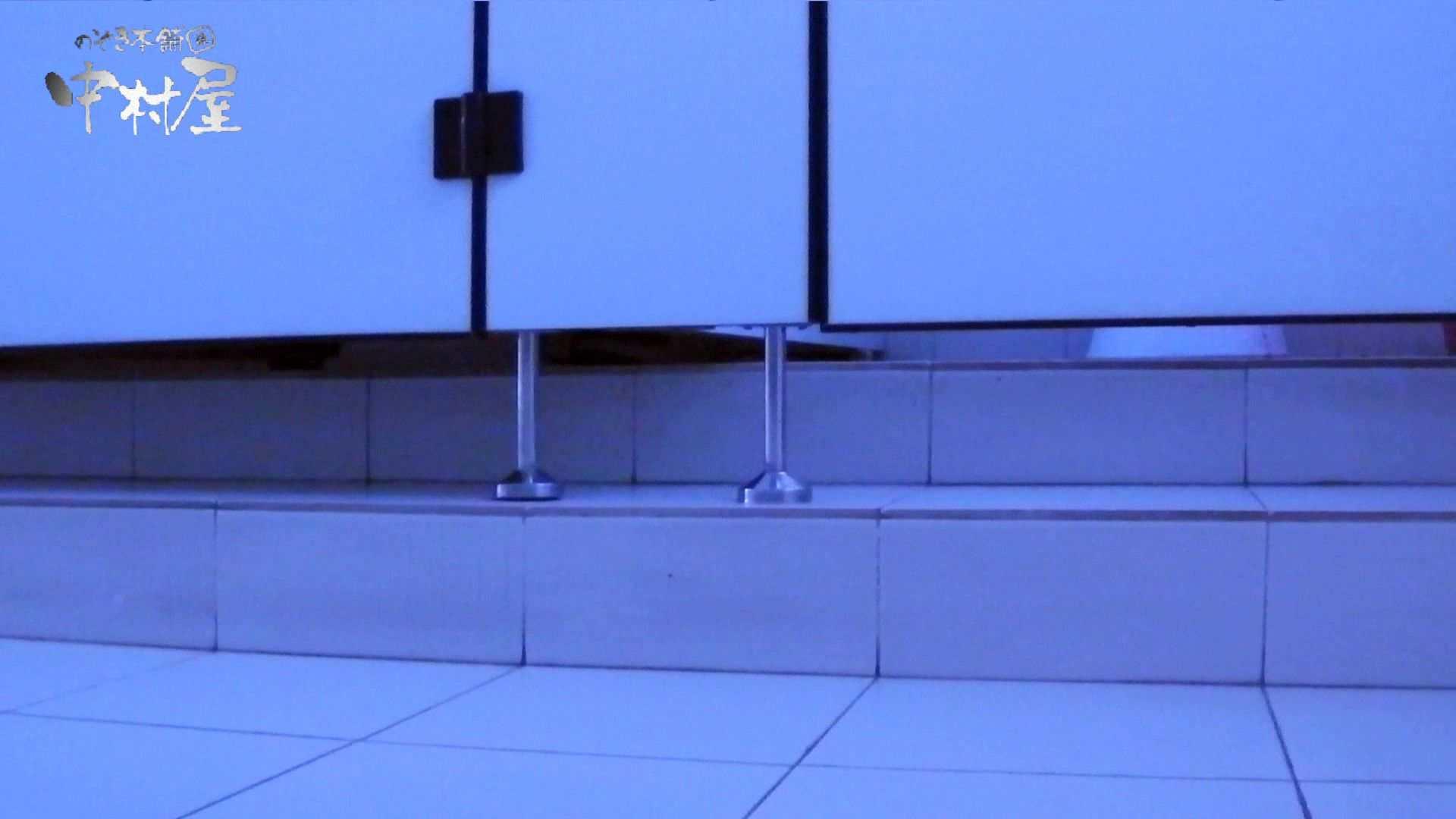 【世界の射窓から】世界の射窓から vol.10後編 洗面所突入   美しいOLの裸体  93pic 45