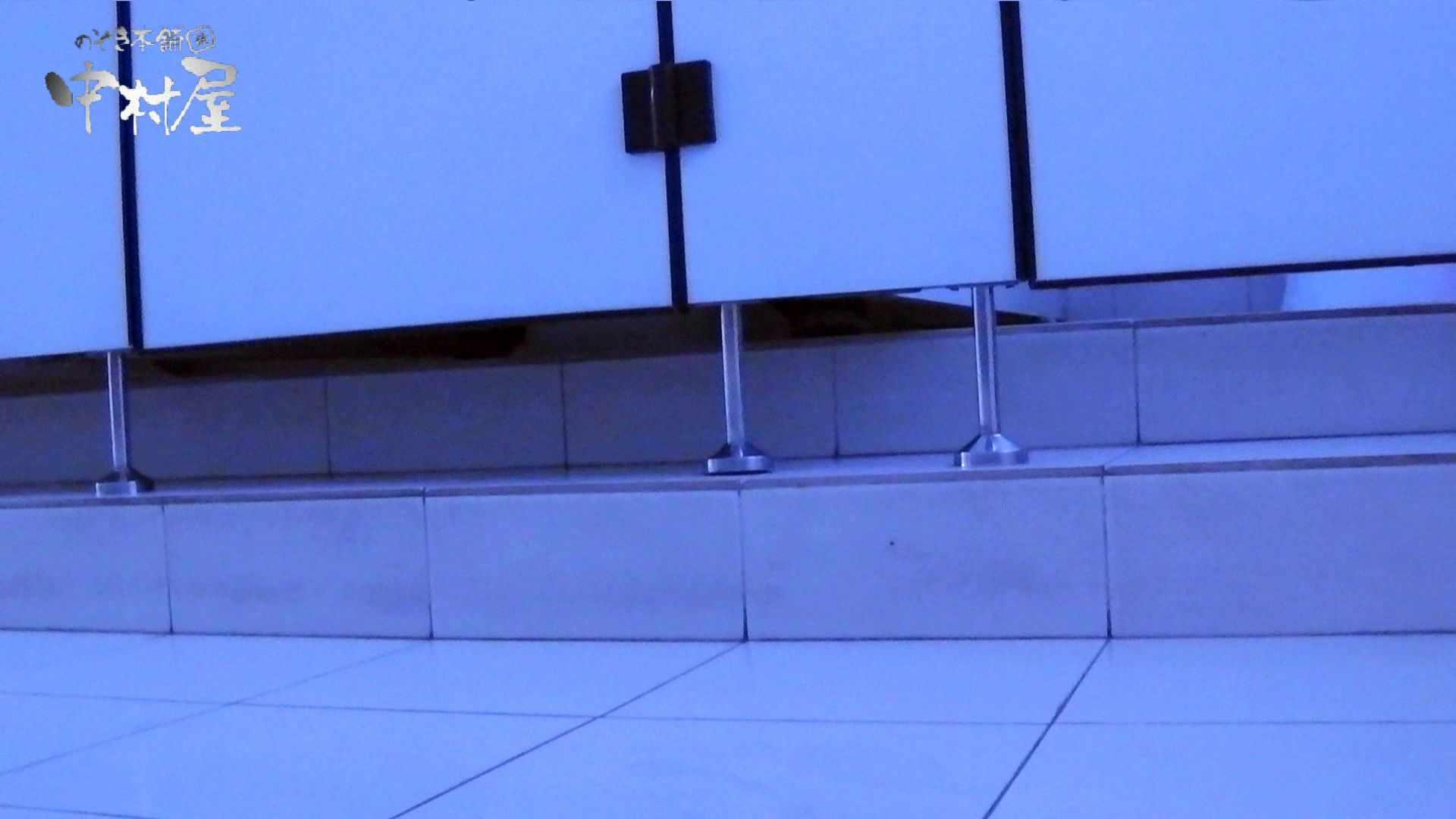 【世界の射窓から】世界の射窓から vol.10後編 洗面所突入  93pic 46