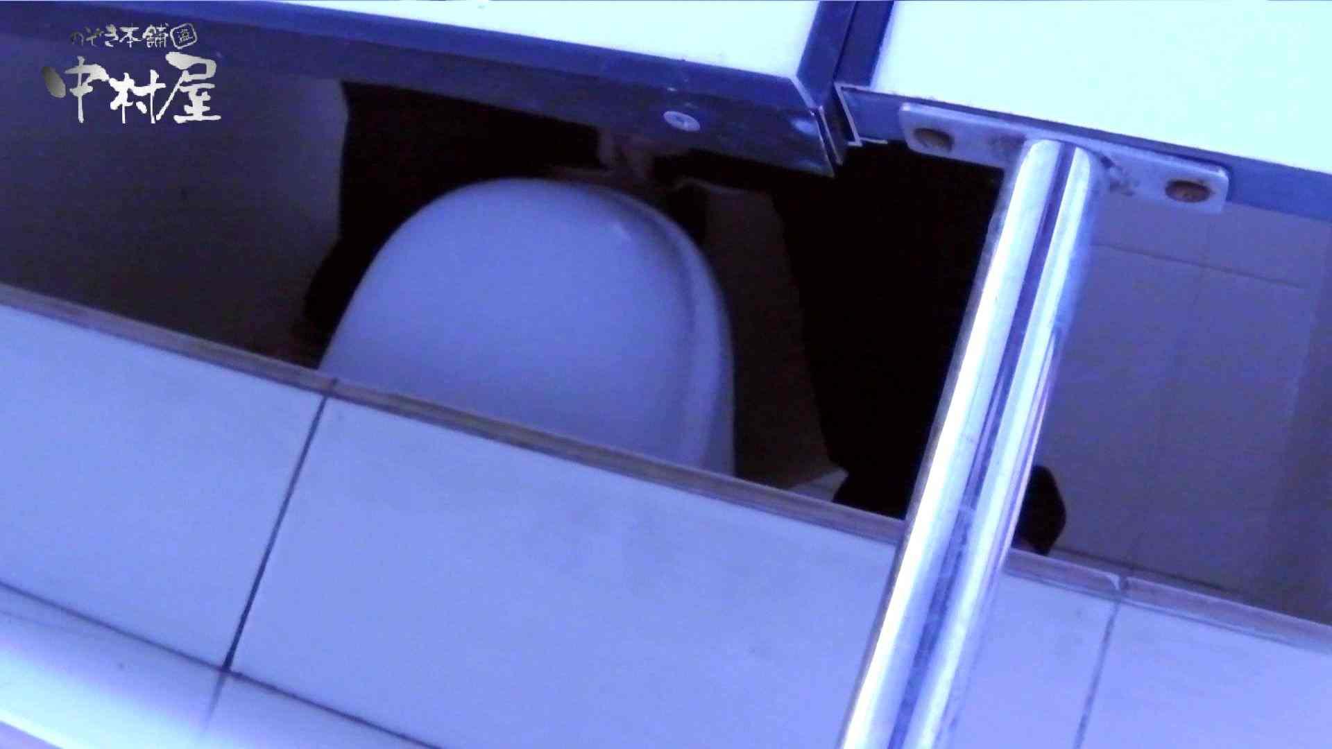【世界の射窓から】世界の射窓から vol.10後編 洗面所突入   美しいOLの裸体  93pic 51