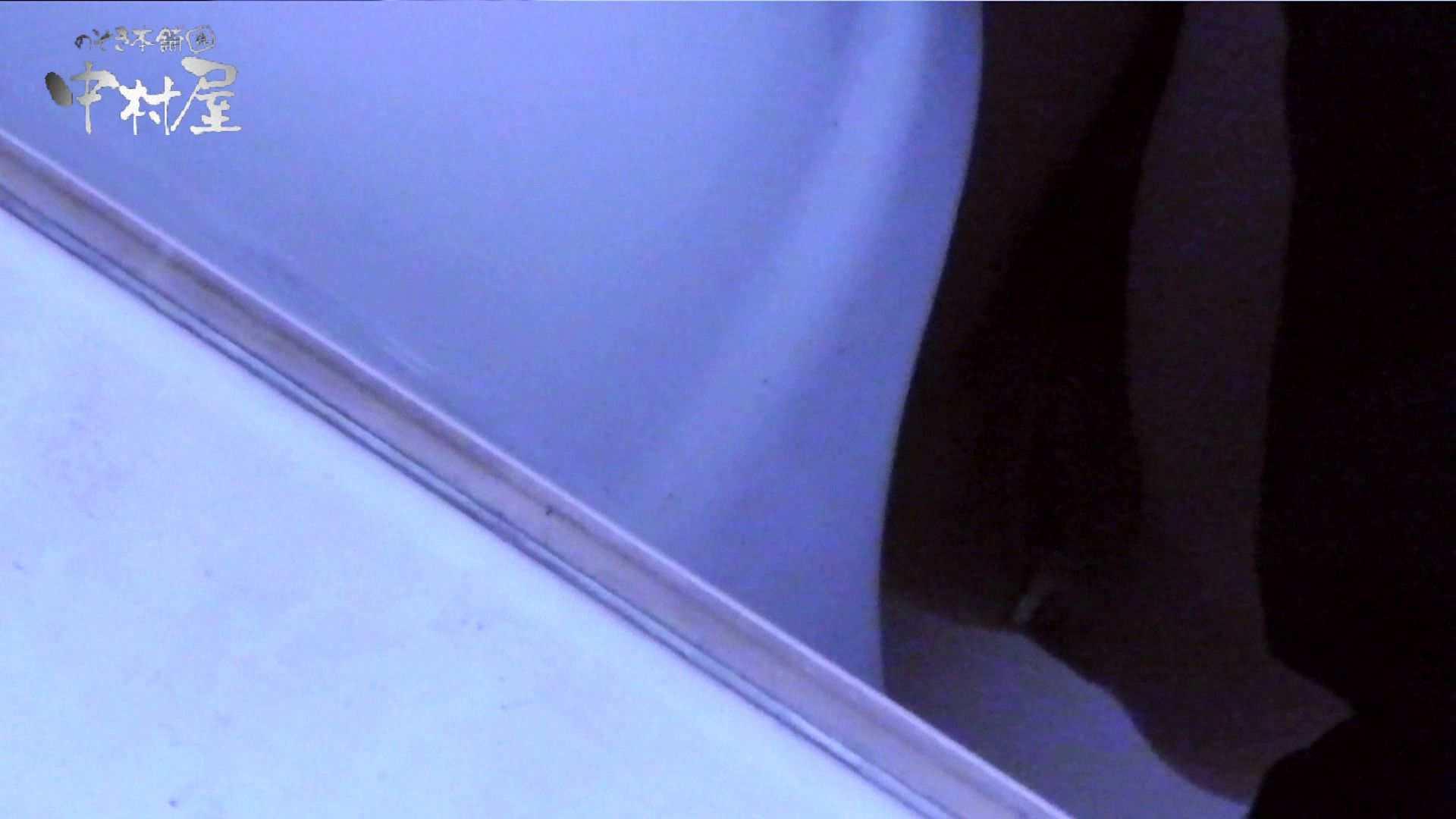 【世界の射窓から】世界の射窓から vol.10後編 洗面所突入  93pic 58