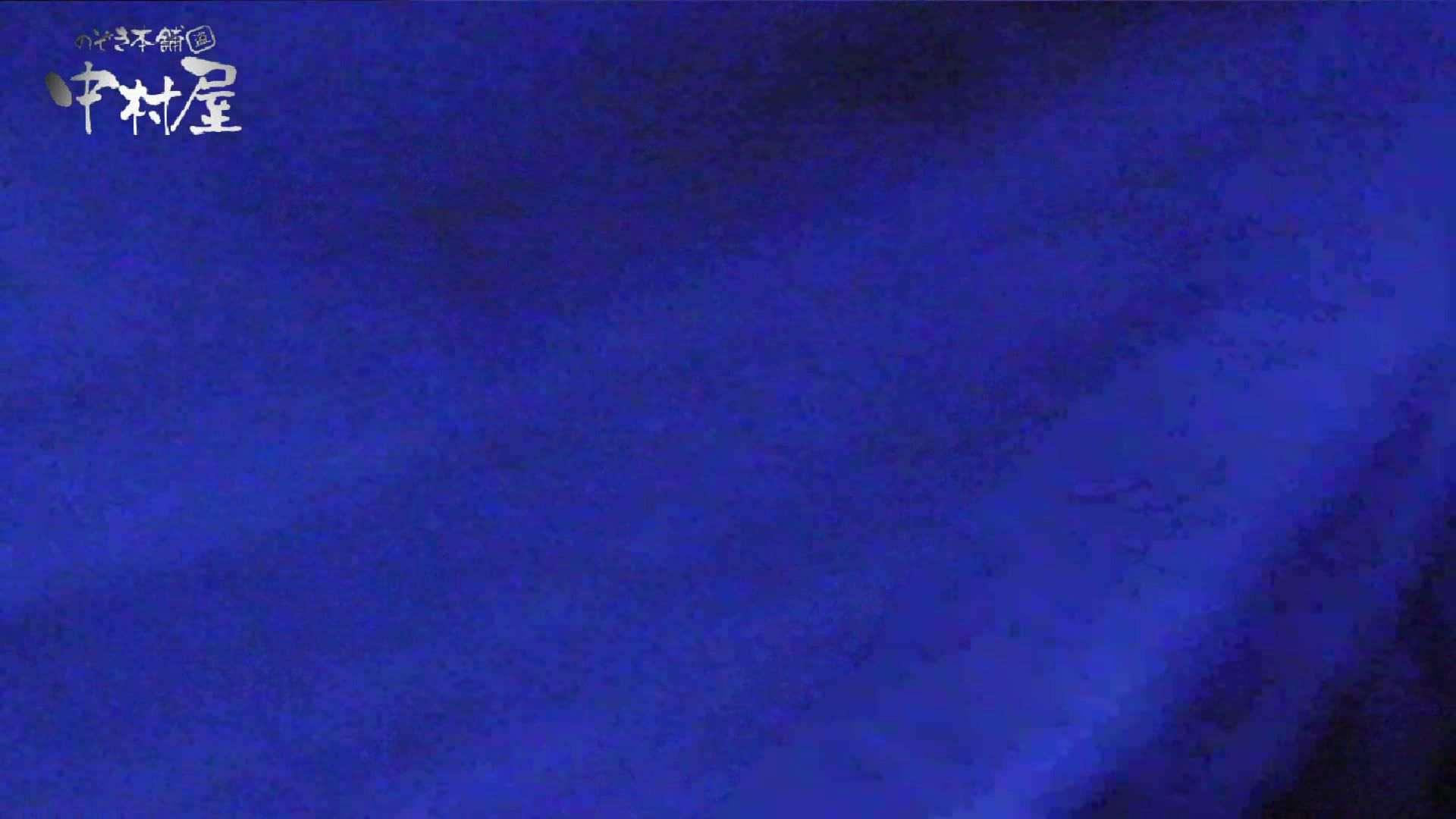 【世界の射窓から】世界の射窓から vol.10後編 洗面所突入  93pic 60