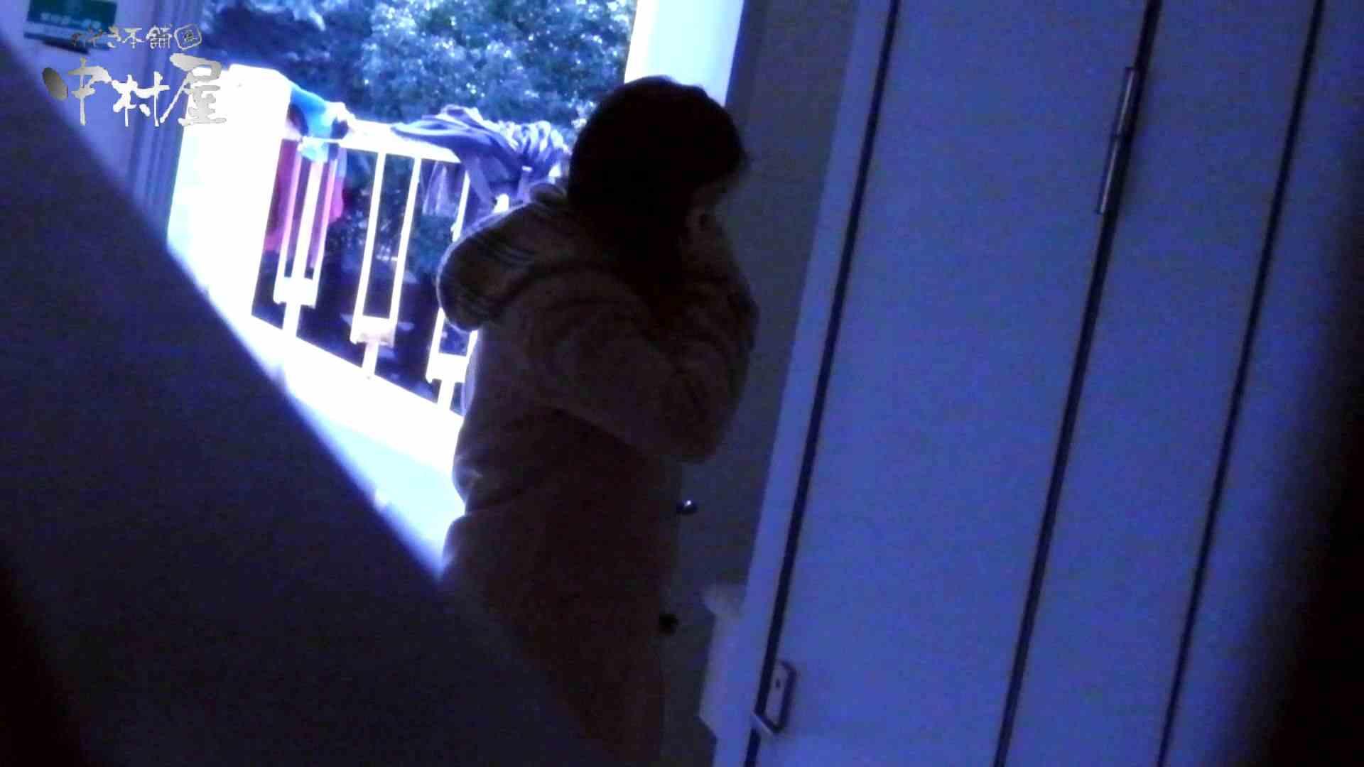 【世界の射窓から】世界の射窓から vol.10後編 洗面所突入   美しいOLの裸体  93pic 63