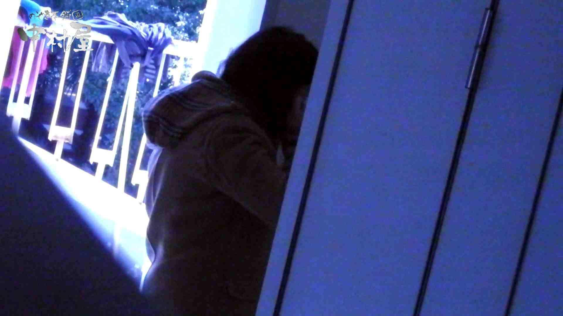 【世界の射窓から】世界の射窓から vol.10後編 洗面所突入   美しいOLの裸体  93pic 67