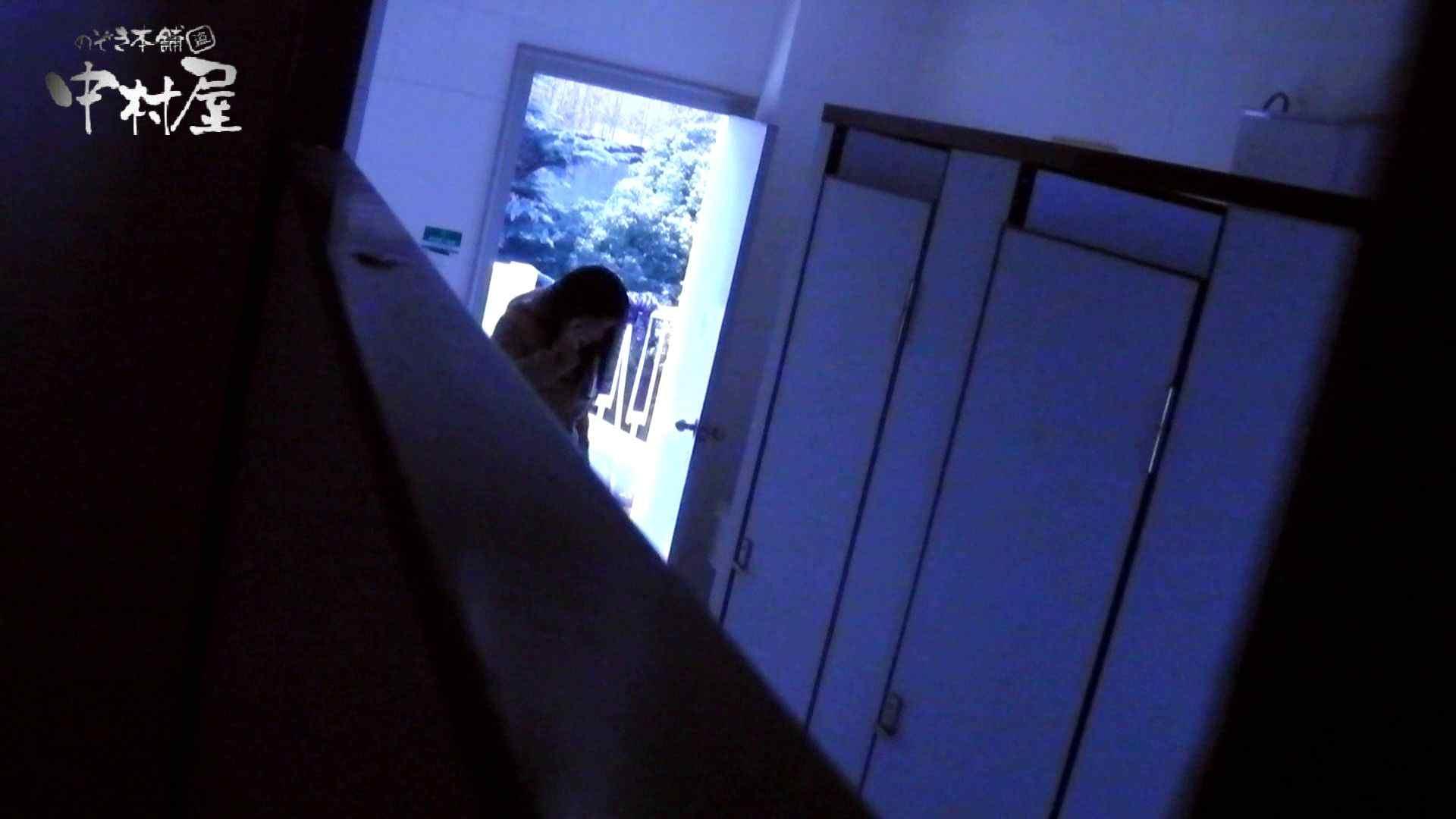 【世界の射窓から】世界の射窓から vol.10後編 洗面所突入   美しいOLの裸体  93pic 71