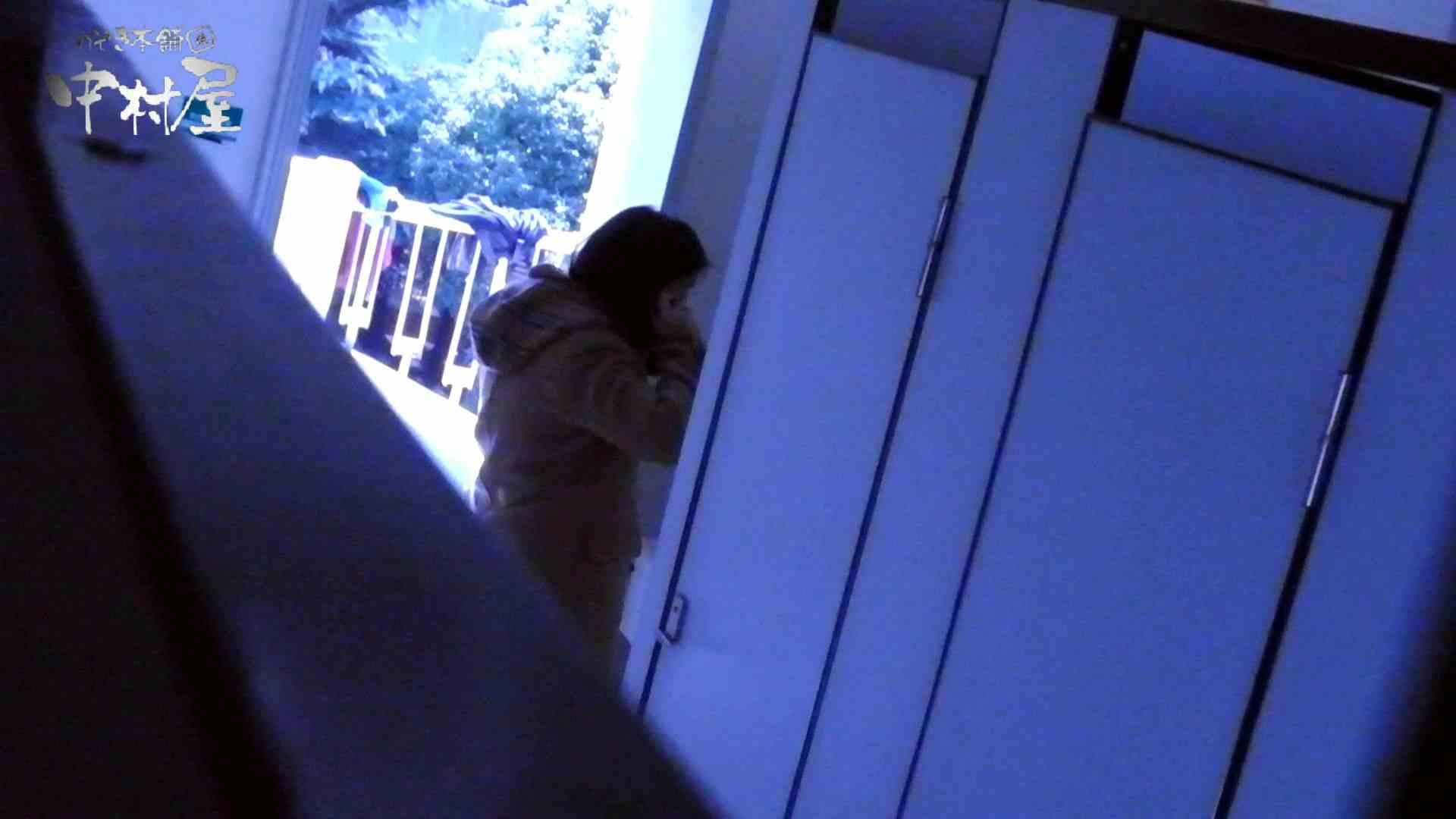 【世界の射窓から】世界の射窓から vol.10後編 洗面所突入   美しいOLの裸体  93pic 73
