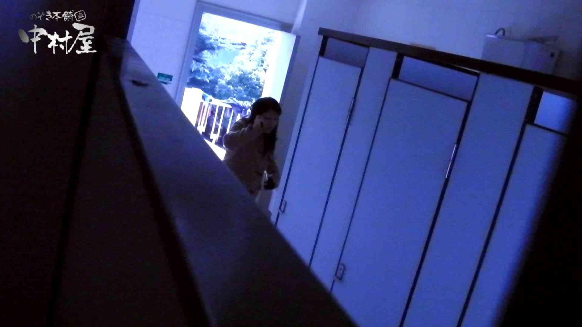 【世界の射窓から】世界の射窓から vol.10後編 洗面所突入   美しいOLの裸体  93pic 79